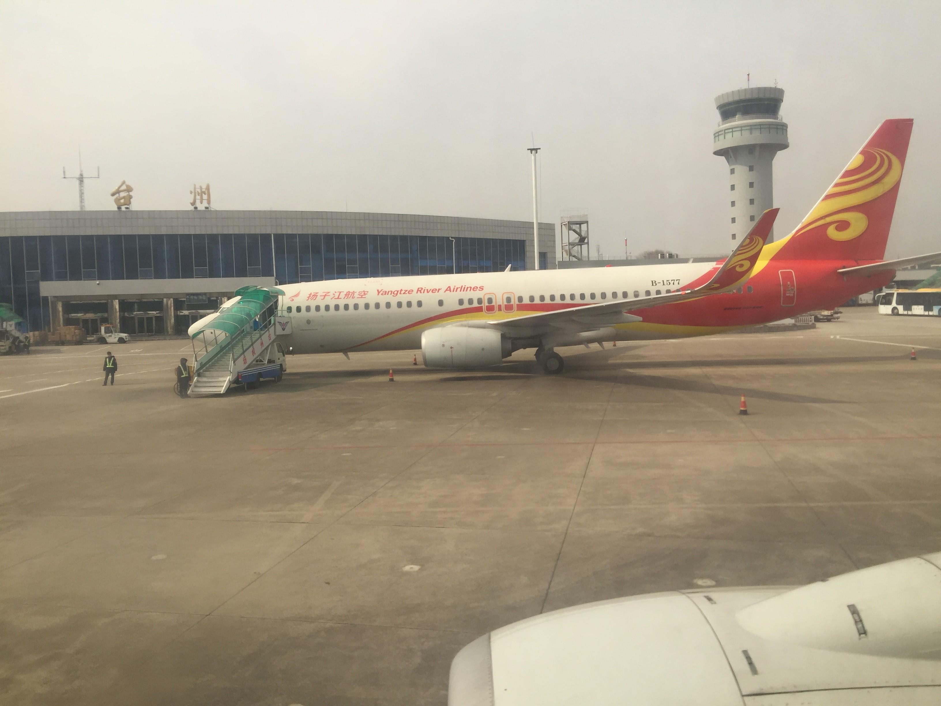 Re:[原创]「BoKer的飞行游记」新人首次发帖 中国东方航空 广州-台州 BOEING 737-800 B-1577 中国台州路桥机场
