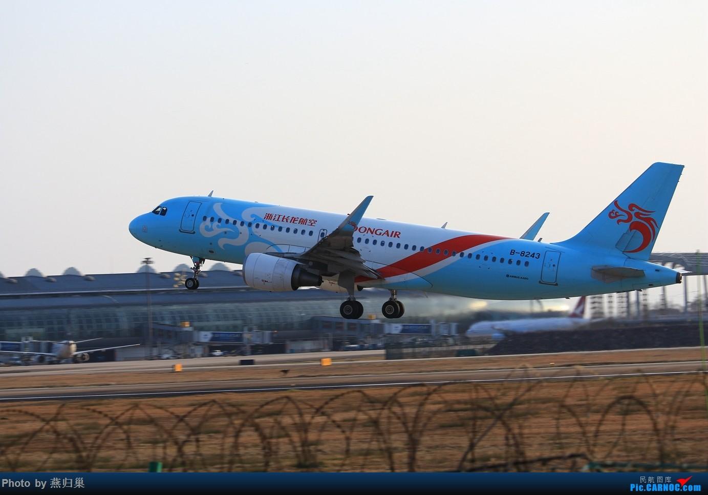 [原创]【宁波飞友会】年前NGB拍机合集 AIRBUS A320-200 B-8243 中国宁波栎社国际机场