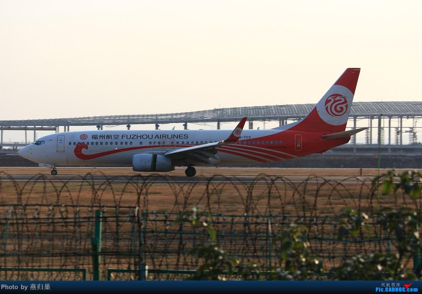 Re:[原创]【宁波飞友会】年前NGB拍机合集 BOEING 737-800 B-7113 中国宁波栎社国际机场