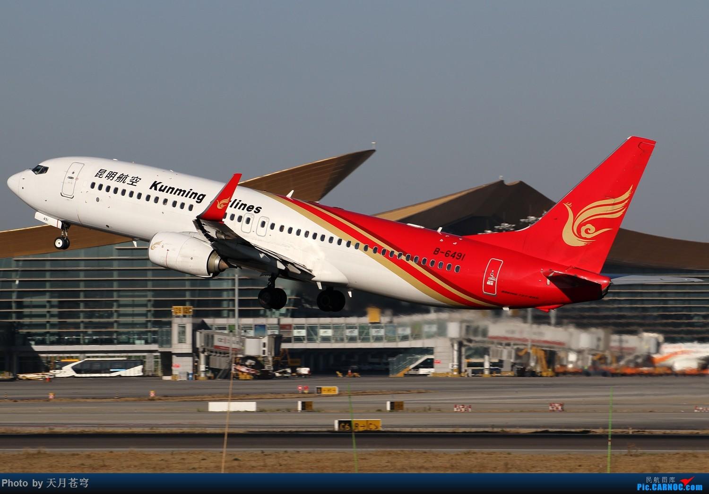 Re:[原创]【KMG】大年初2的长水光线还是可以的 BOEING 737-800 B-6491 中国昆明长水国际机场