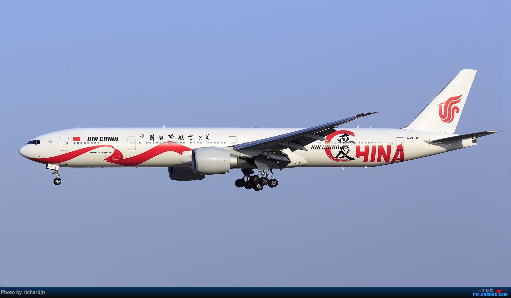 Re:[原创]新年第一撸~哈哈 BOEING 777-300ER B-2006 中国北京首都国际机场