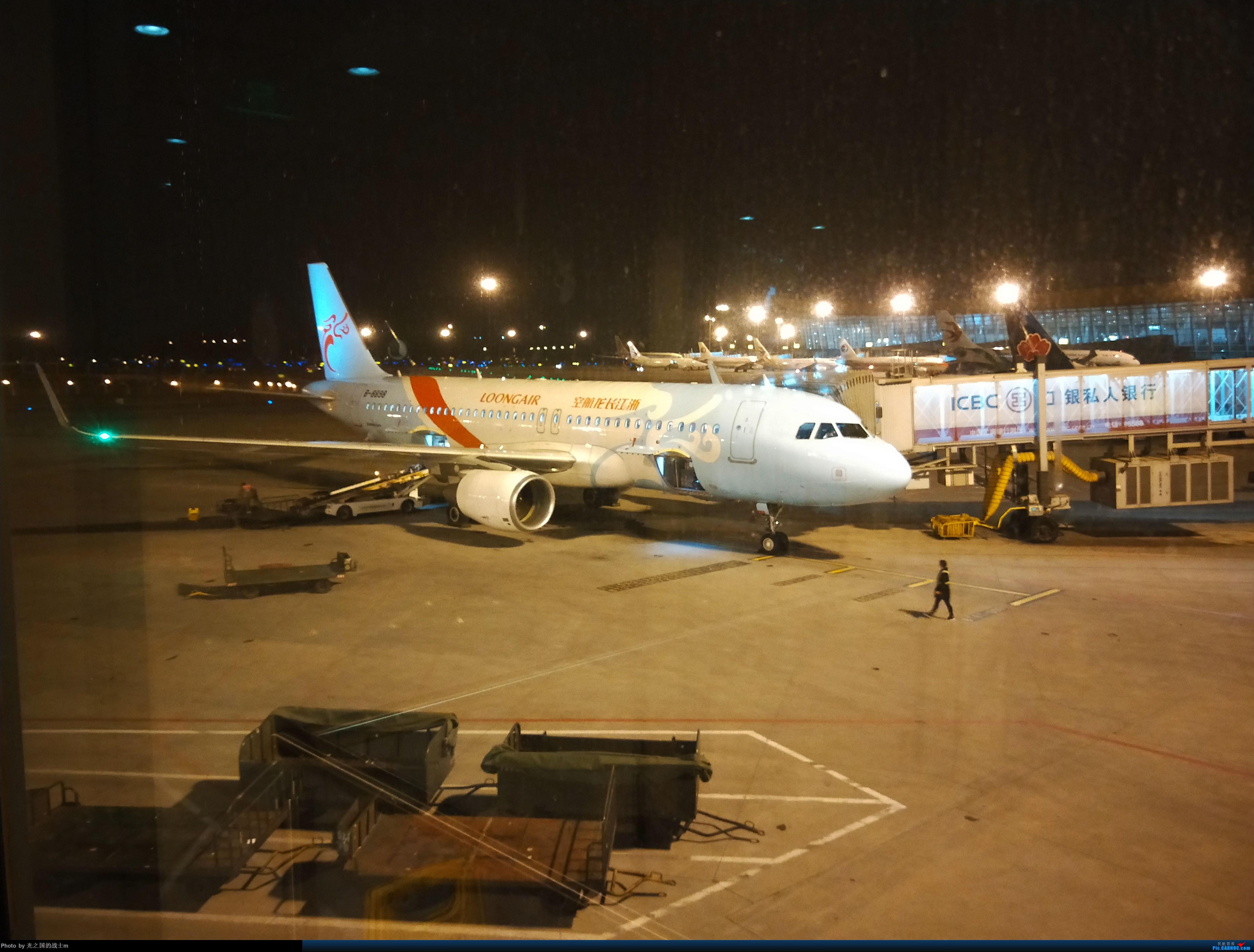 Re:【光之国m游记】由春城飞往极边之城腾冲,体验不一样的短途航线 AIRBUS A320