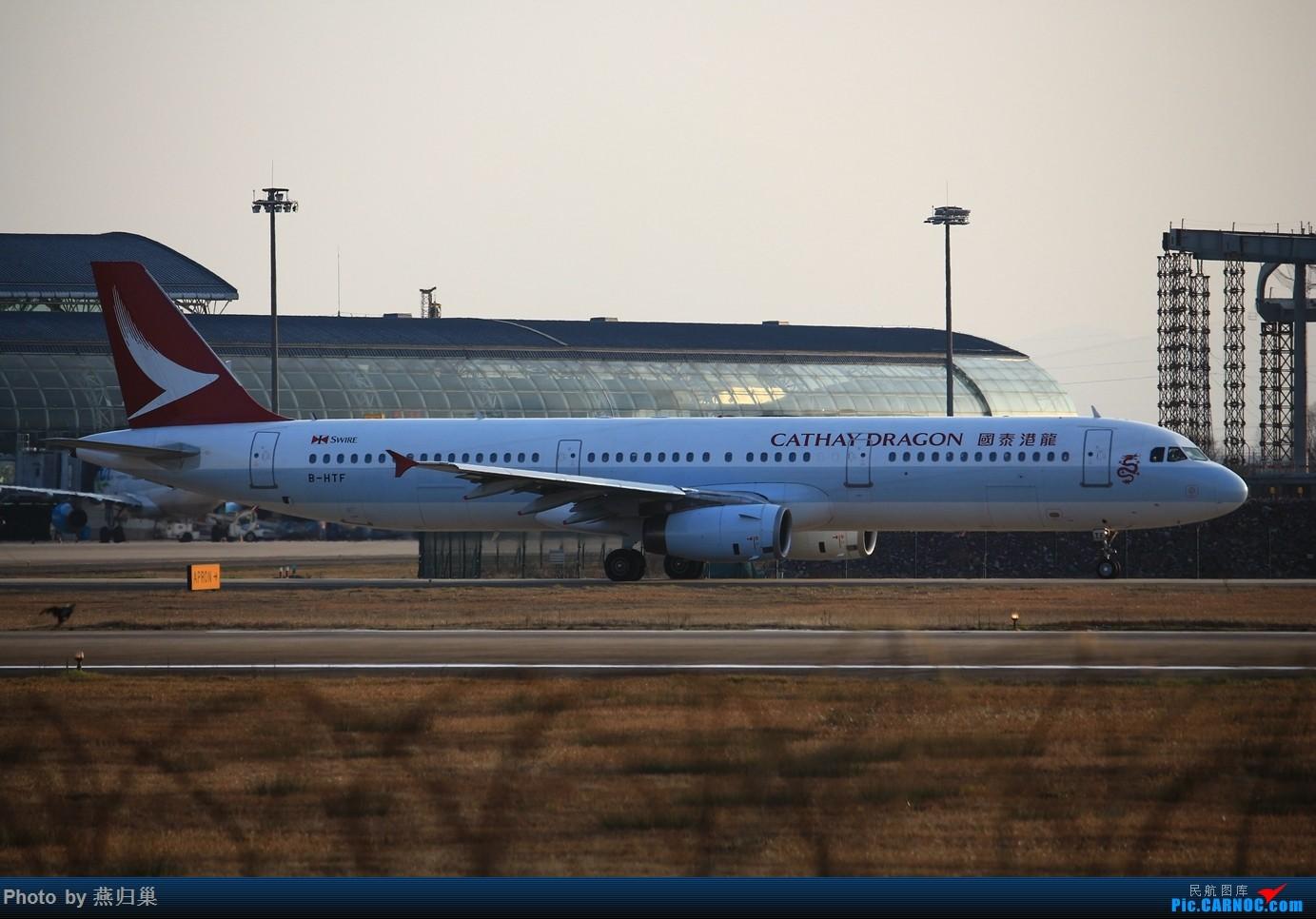Re:[原创]【宁波飞友会】年前NGB拍机合集 AIRBUS A321-200 B-HTF 中国宁波栎社国际机场