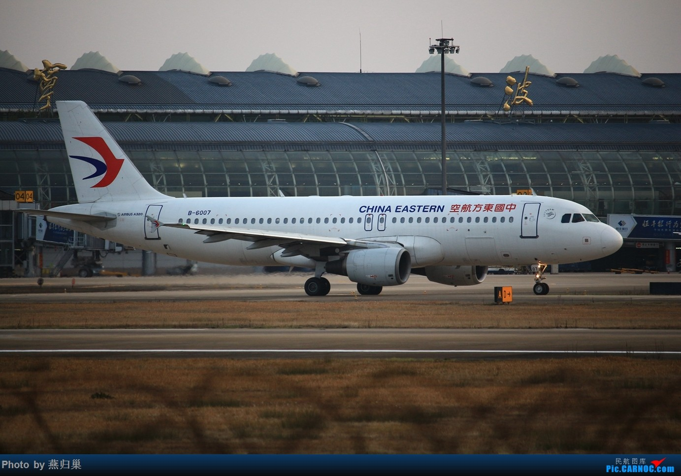 Re:[原创]【宁波飞友会】年前NGB拍机合集 AIRBUS A320-200 B-6007 中国宁波栎社国际机场
