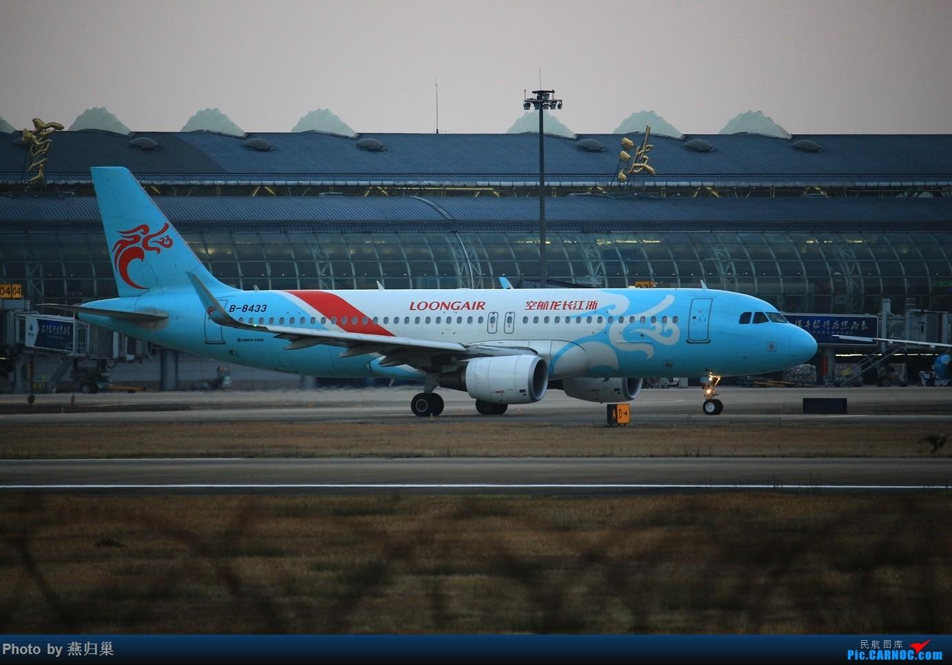 Re:[原创]【宁波飞友会】年前NGB拍机合集 AIRBUS A320-200 B-8433 中国宁波栎社国际机场