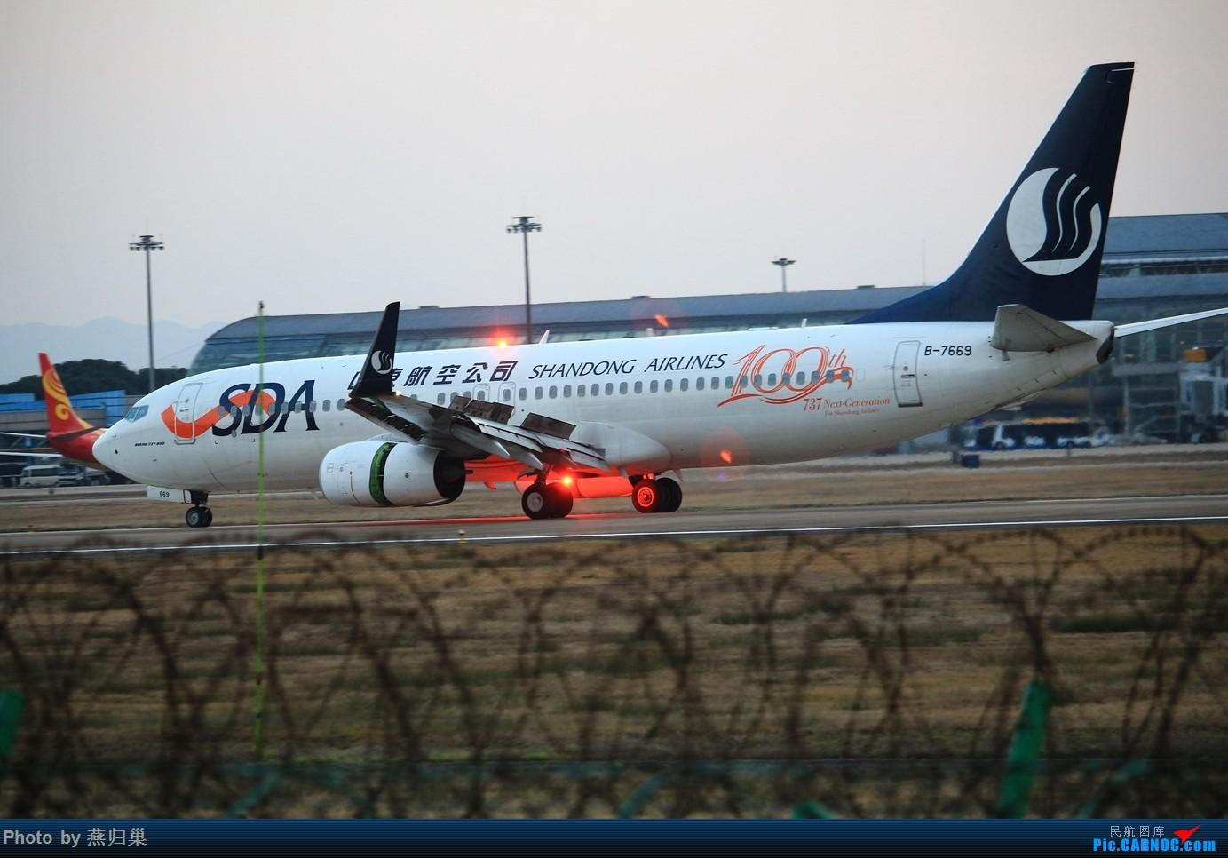 Re:[原创]【宁波飞友会】年前NGB拍机合集 BOEING 737-800 B-7669 中国宁波栎社国际机场
