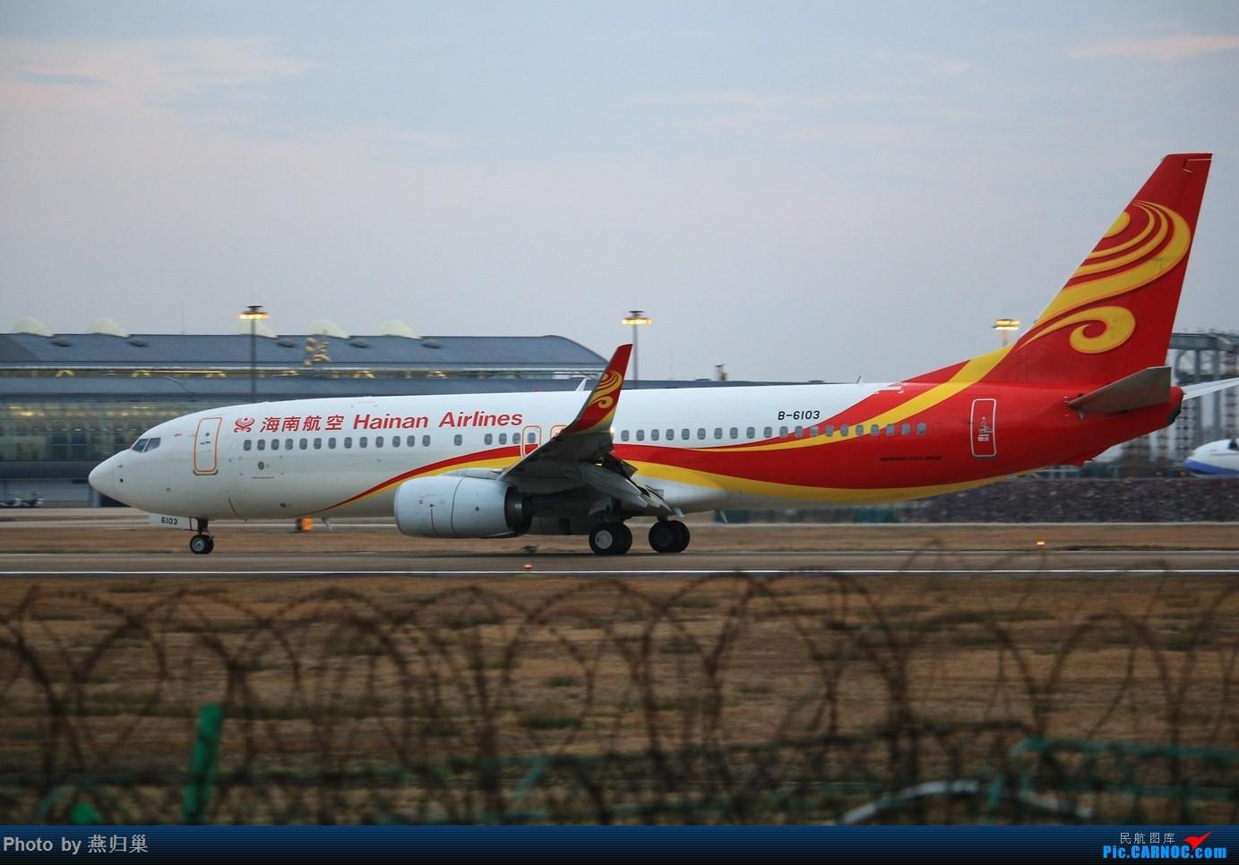 Re:[原创]【宁波飞友会】年前NGB拍机合集 BOEING 737-800 B-6103 中国宁波栎社国际机场