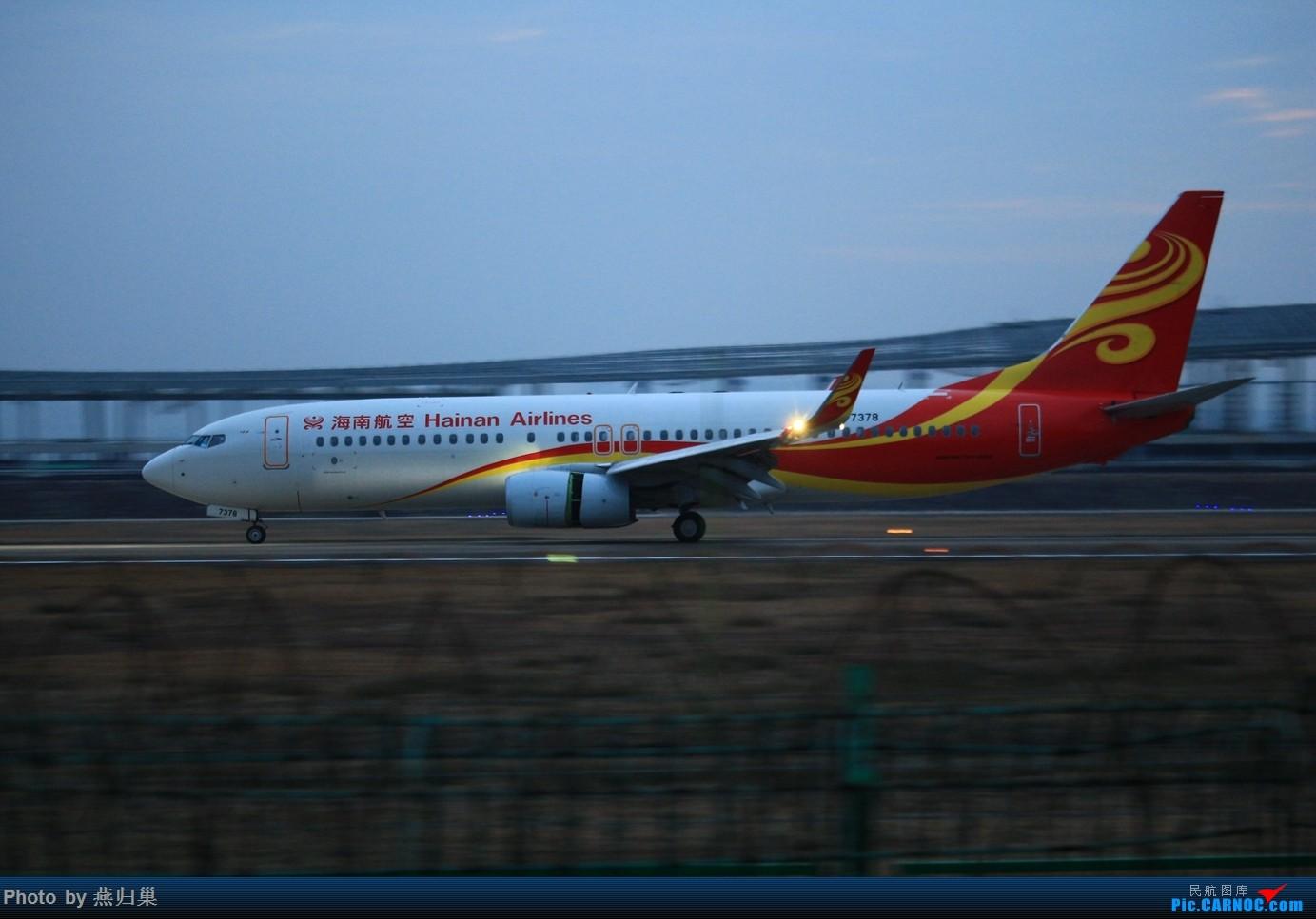 Re:[原创]【宁波飞友会】年前NGB拍机合集 BOEING 737-800 B-7378 中国宁波栎社国际机场