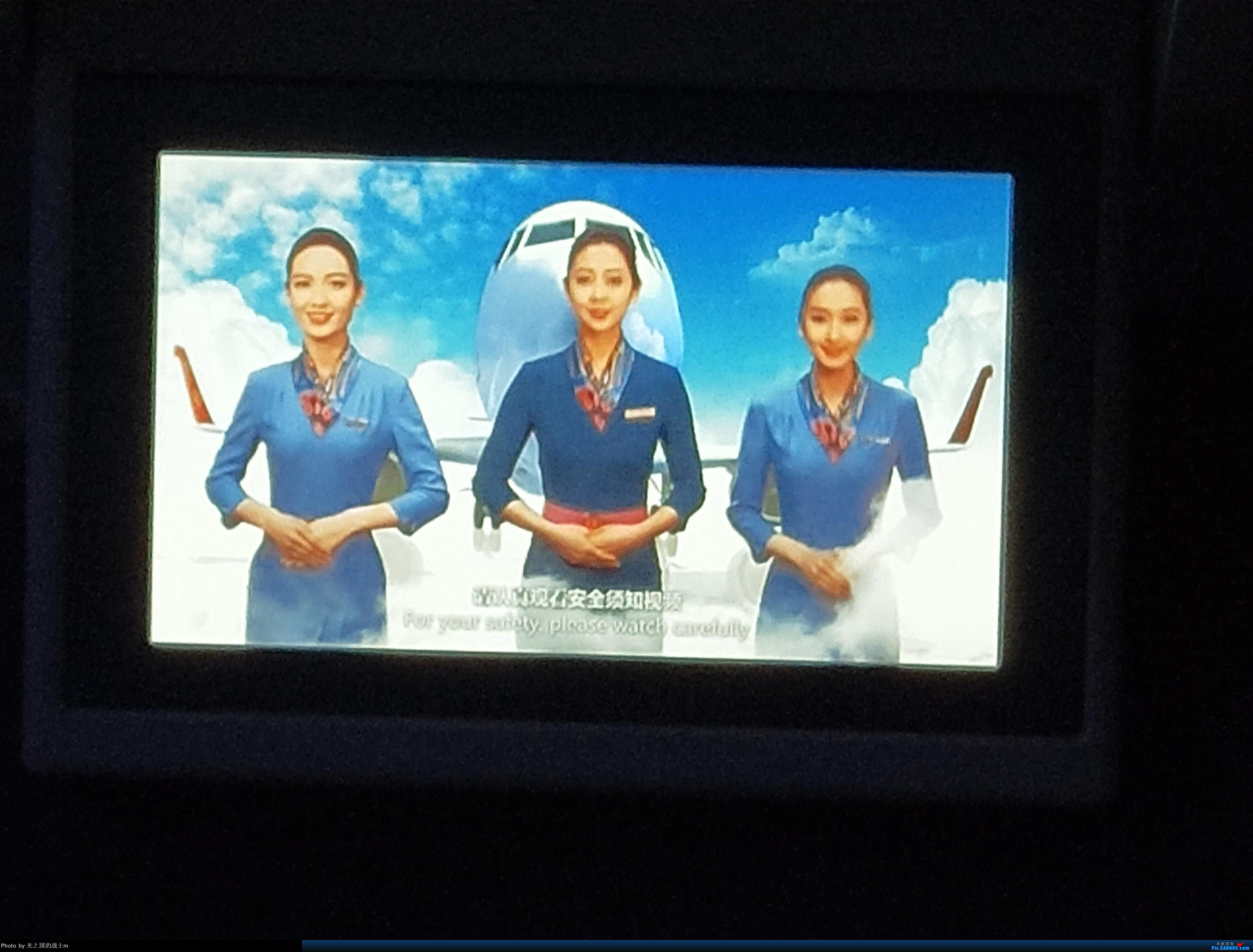 Re:[原创]【光之国m游记】由春城飞往极边之城腾冲,体验不一样的短途航线 BOEING 737-700