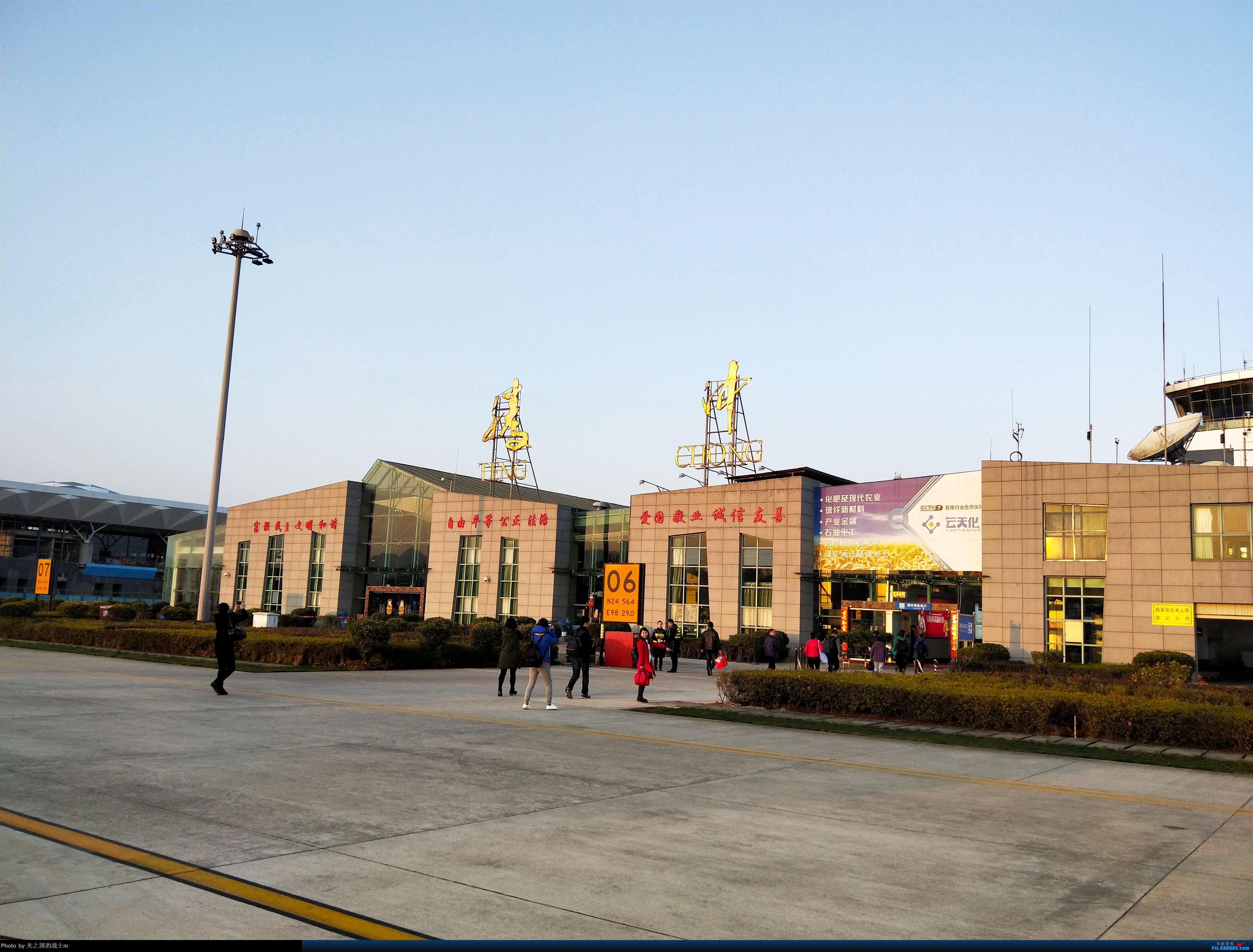 Re:[原创]【光之国m游记】由春城飞往极边之城腾冲,体验不一样的短途航线    中国腾冲驼峰机场