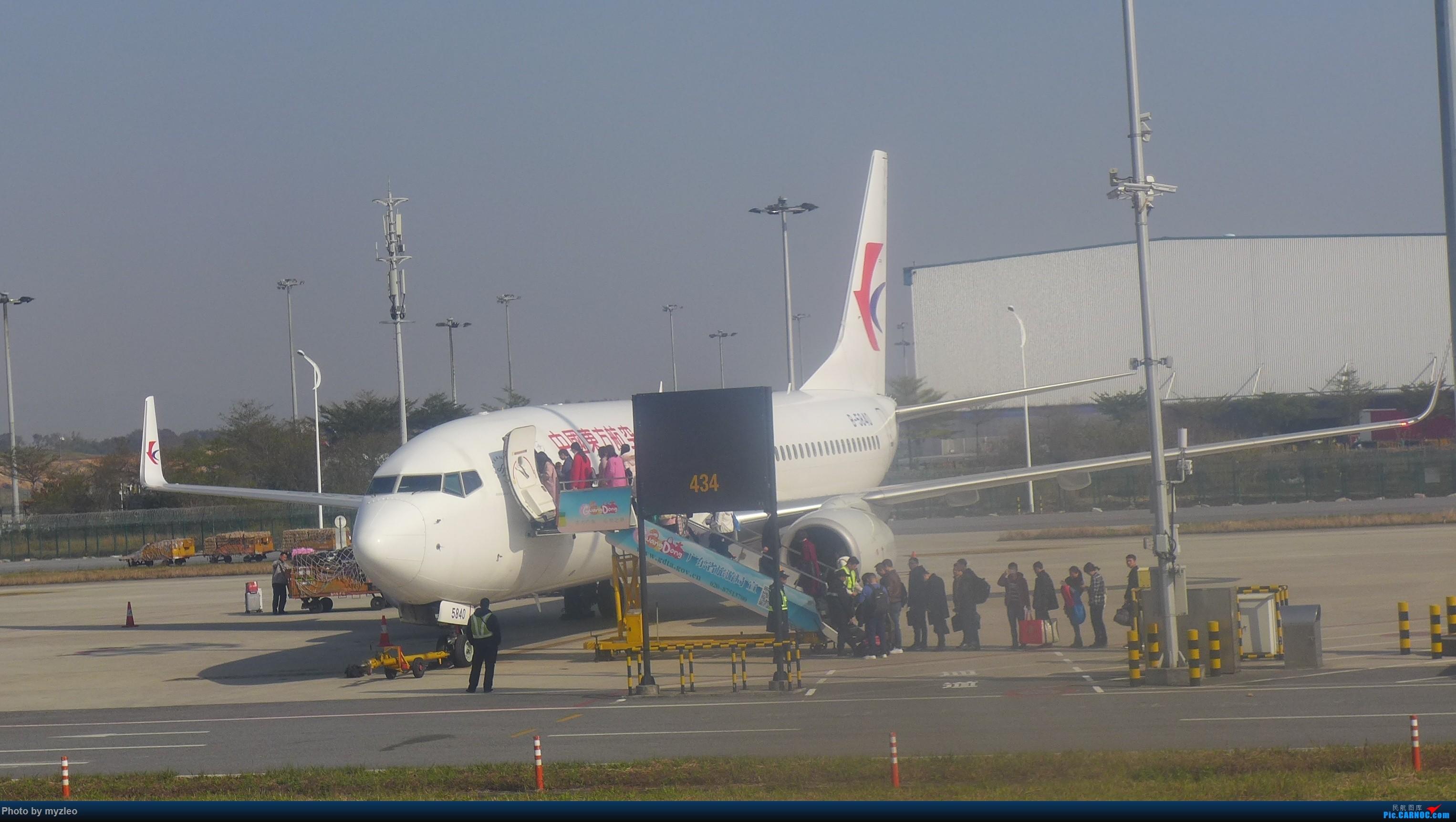 Re:[原创]【myzleo的游记1】六天五晚广州行——SHA-CAN上航商务舱初体验+广州城内 BOEING 737-800 B-5840 中国广州白云国际机场