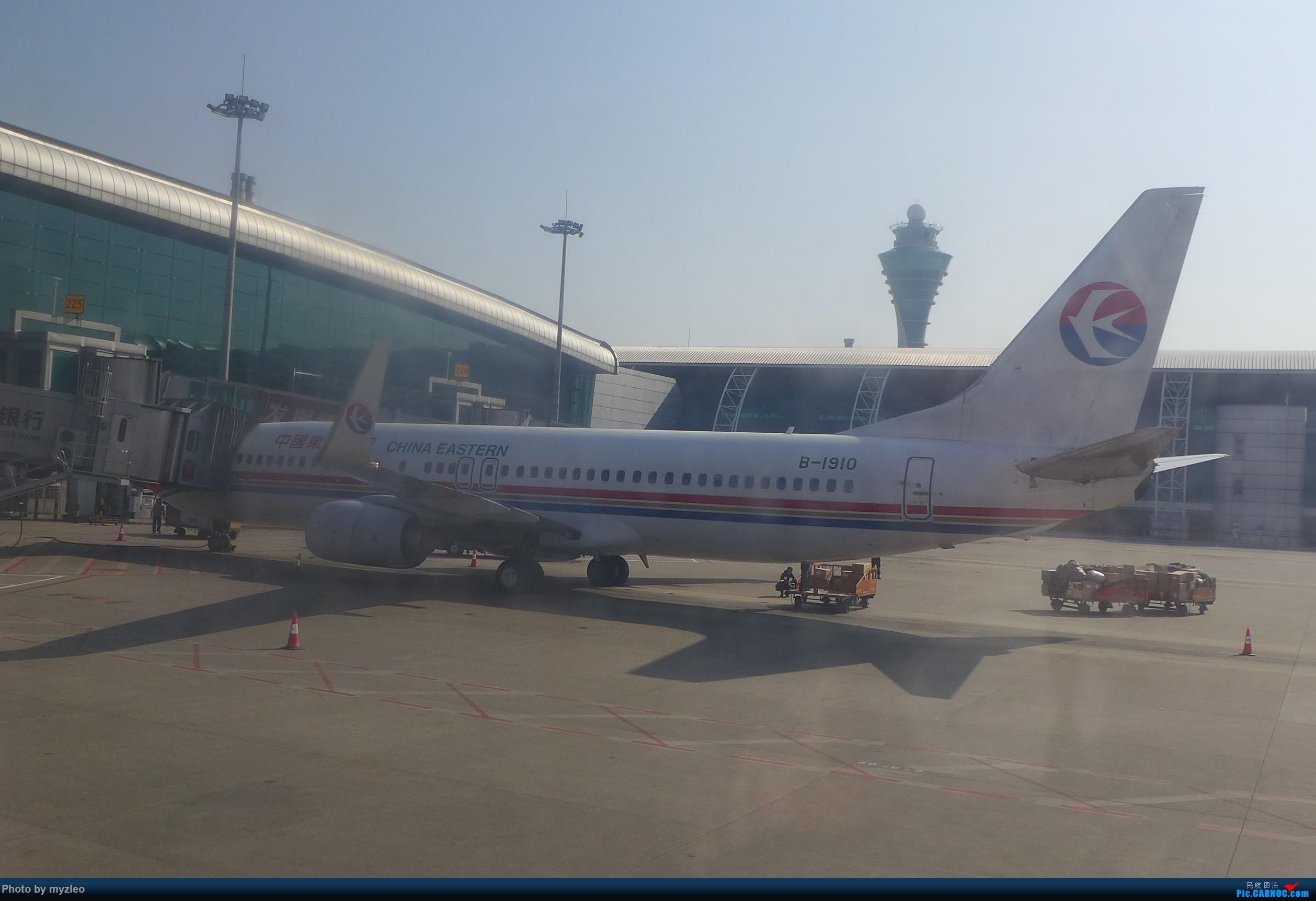 Re:[原创]【myzleo的游记1】六天五晚广州行——SHA-CAN上航商务舱初体验+广州城内 BOEING 737-800 B-1910 中国广州白云国际机场