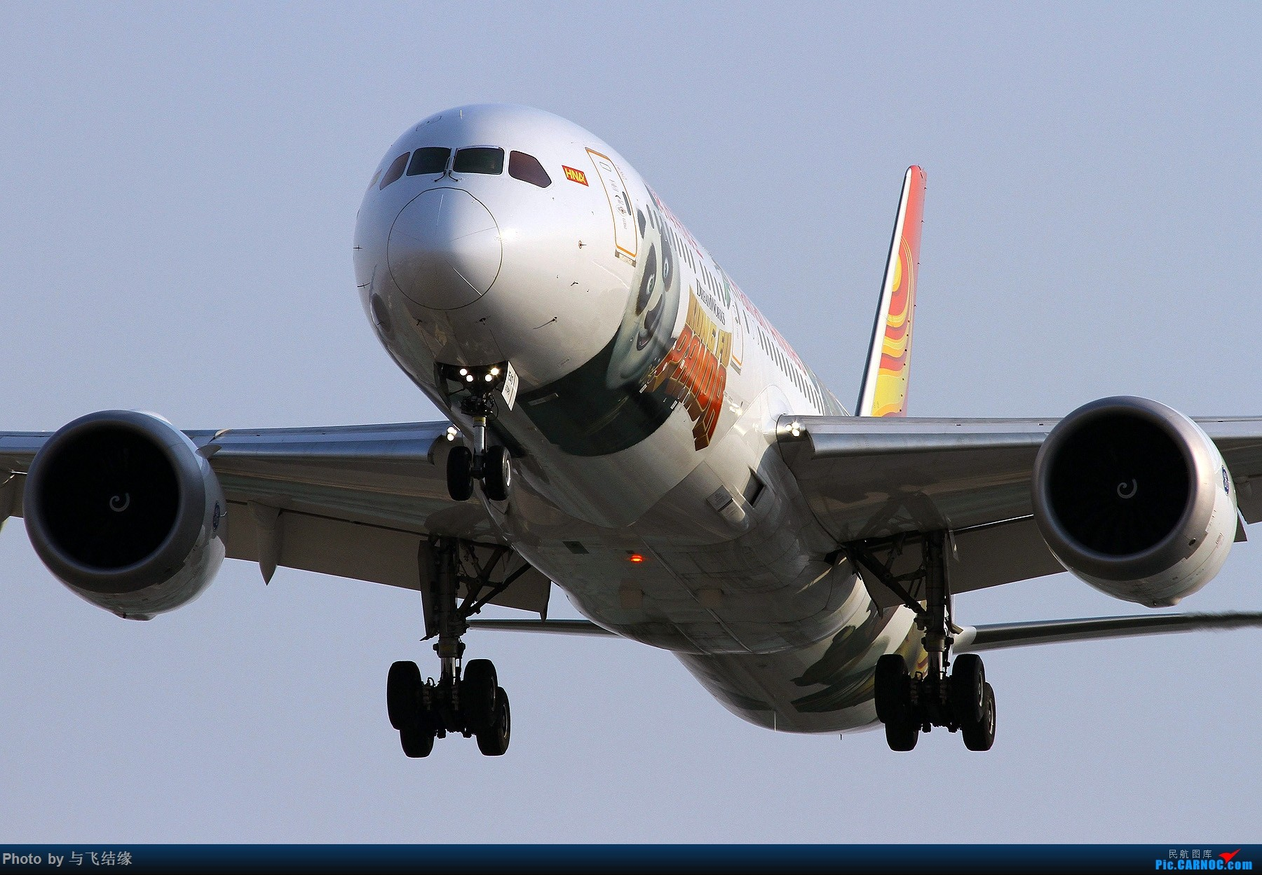 Re:[原创]新视角的海航B-1540靓图!!! BOEING 787-9 B-1540 中国北京首都国际机场