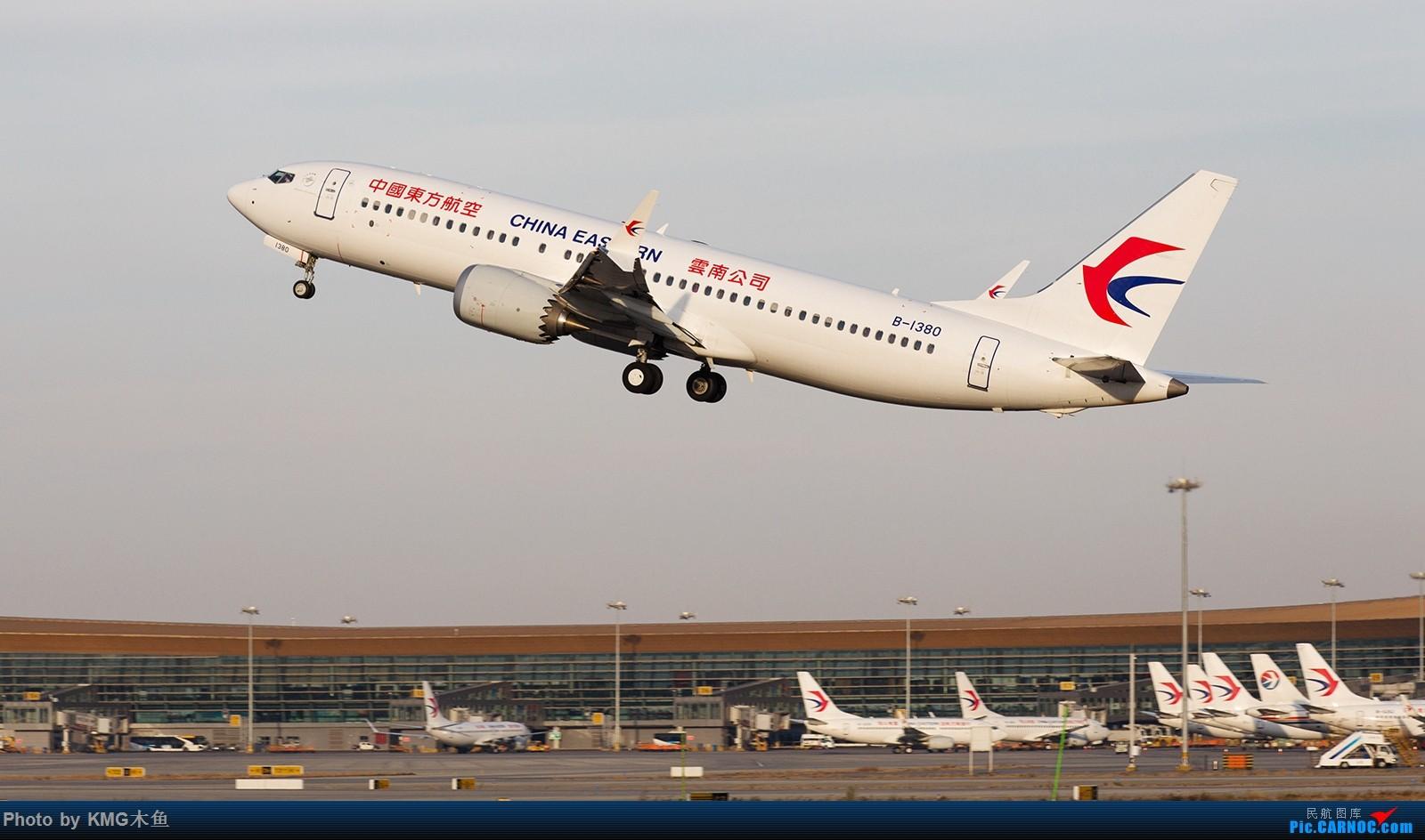 这次1600高清大图送上 中国昆明长水国际机场
