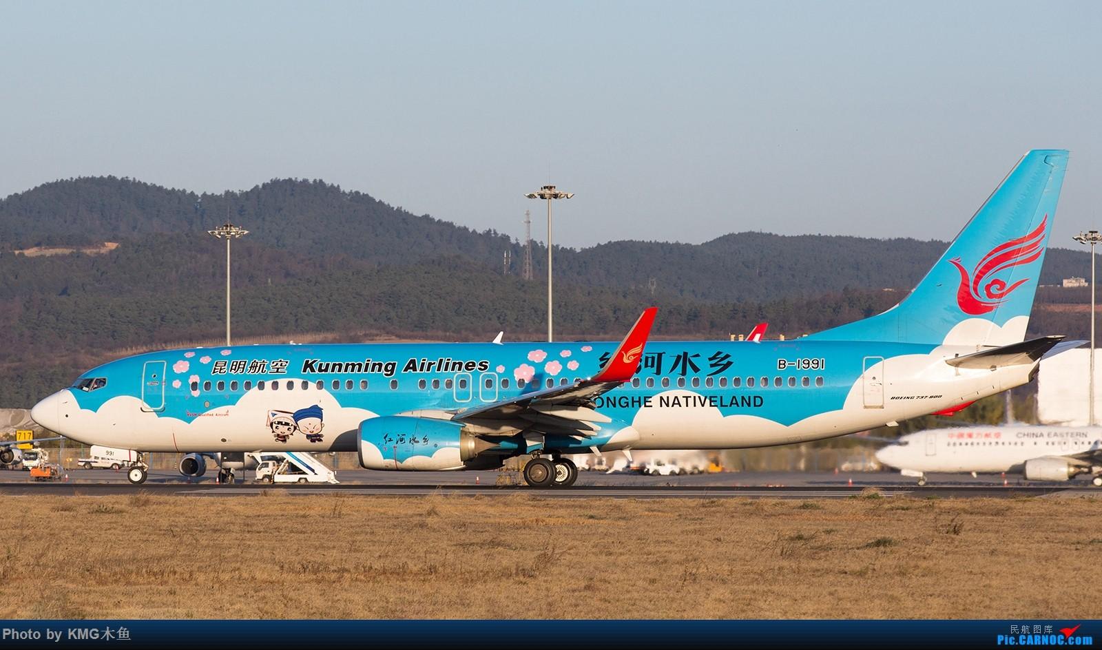 Re:[原创]【昆明长水国际机场——KMG木鱼】时隔好长时间,没有发图了。这次1600高清大图送上    中国昆明长水国际机场