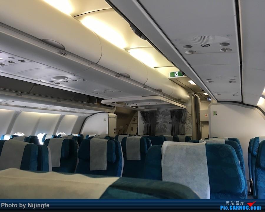 Re:[原创]Nick游记4 圣诞锡兰 感受自然 斯里兰卡航空333往返 AIRBUS A330-300