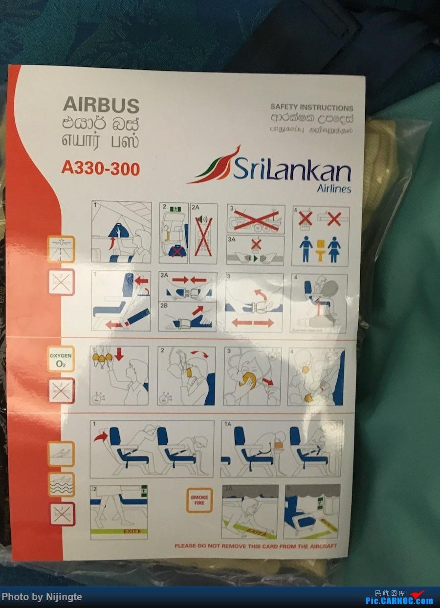 Re:[原创]Nick游记4 圣诞锡兰 感受自然 斯里兰卡航空333往返