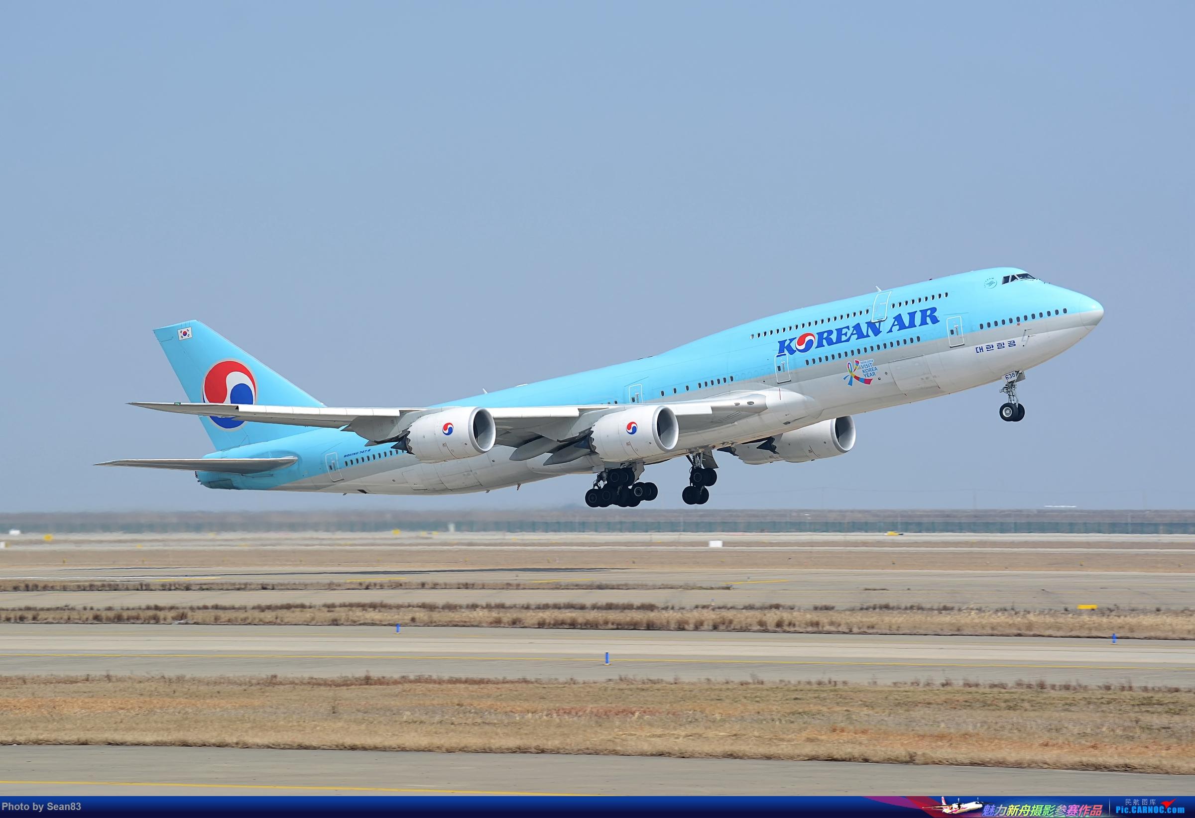 [原创](PVG)大韩的新女皇 BOEING 747-48I HL7638 中国上海浦东国际机场