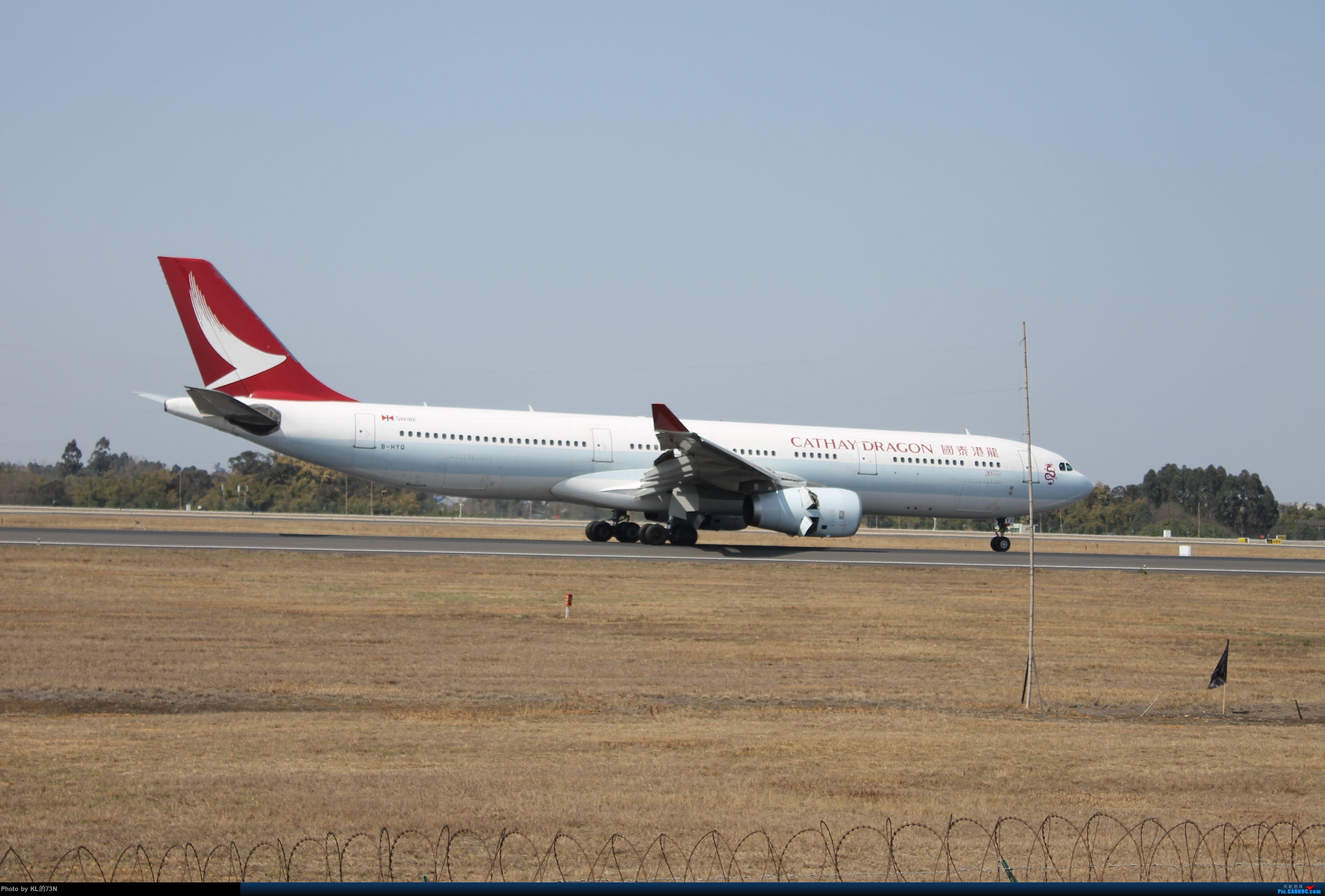 Re:[原创]新人CTU摄(请自动忽略图片里的杆子) AIRBUS A330-300 B-HYQ CTU啊