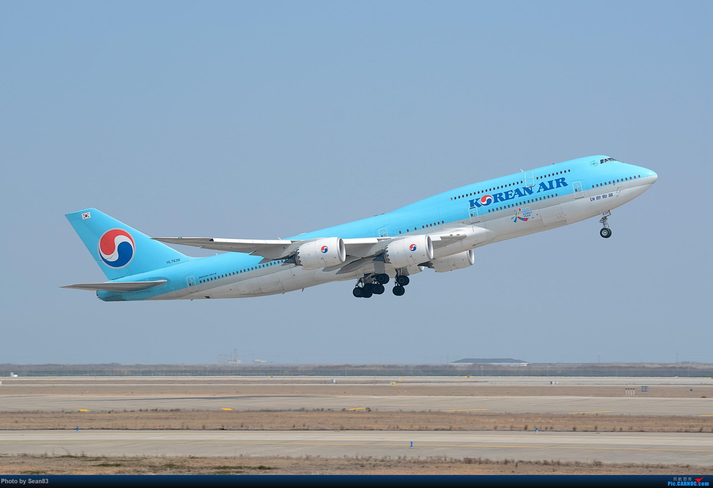 Re:[原创](PVG)大韩的新女皇 BOEING 747-8I HL7638 中国上海浦东国际机场