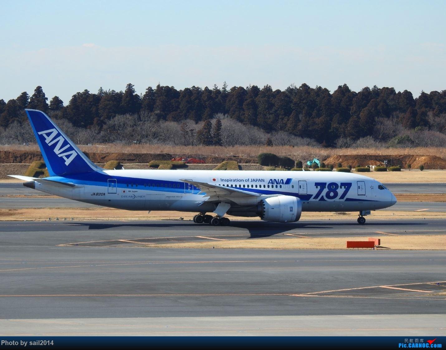 Re:春节回国前拍机 BOEING 787-8 JA820A 成田国际机场