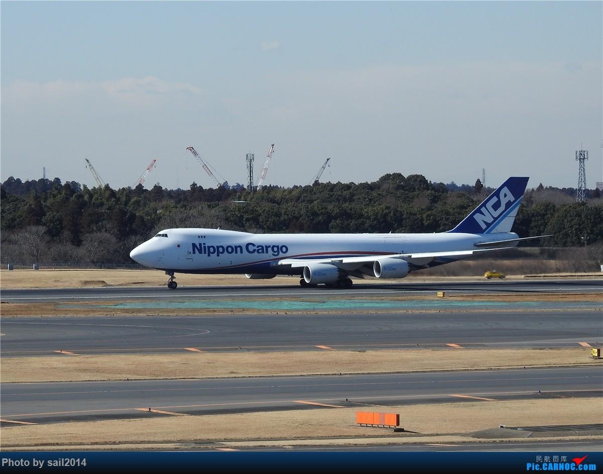 Re:春节回国前拍机 BOEING 747-8I  成田国际机场
