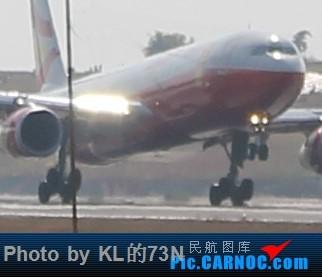 Re:[原创]新人CTU摄(请自动忽略图片里的杆子) AIRBUS A330-300 B-1059 成都双流国际机场