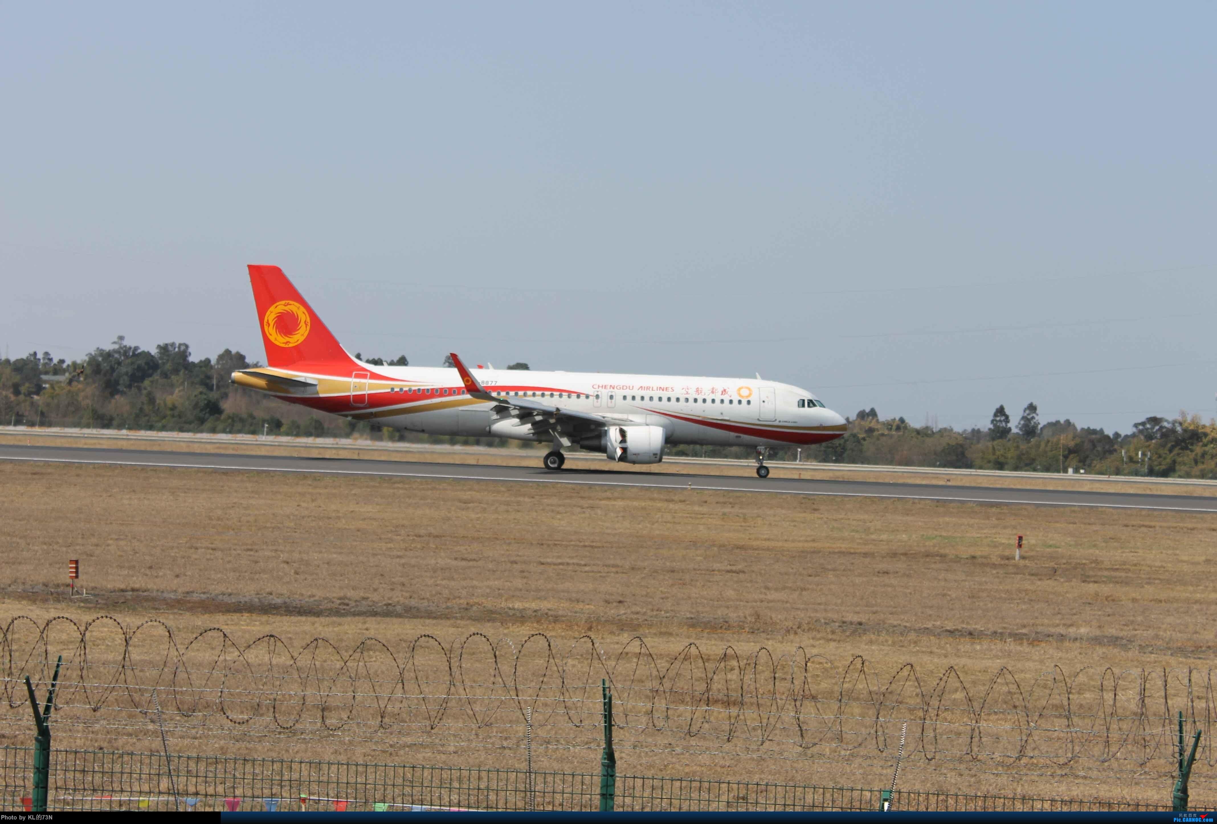 Re:[原创]新人CTU摄(请自动忽略图片里的杆子) AIRBUS A320-200 B-8877 成都双流国际机场