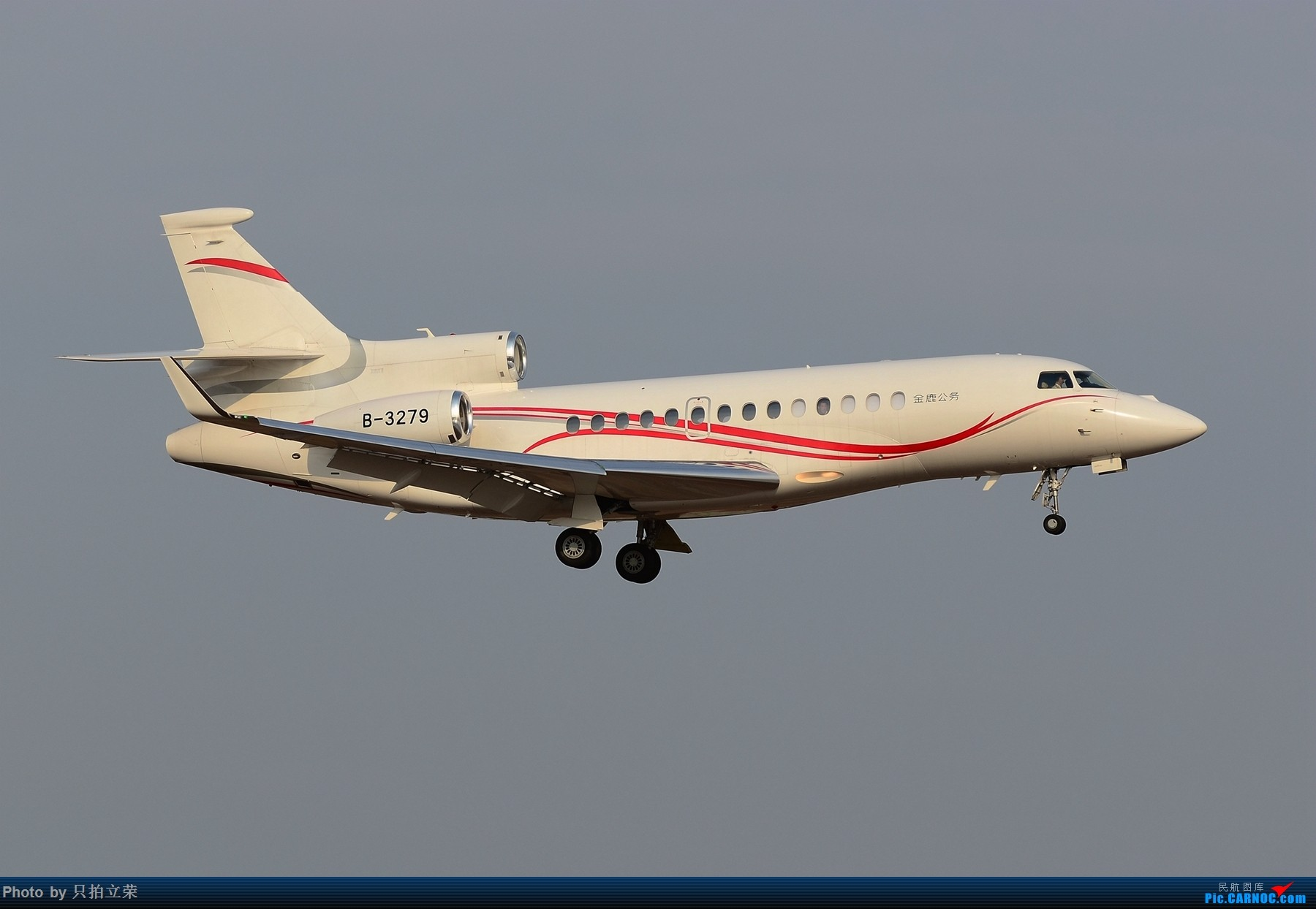 Re:[原创]湖南飞友会:终于等到你,上航767! DASSAULT FALCON 7X B-3279 中国长沙黄花国际机场