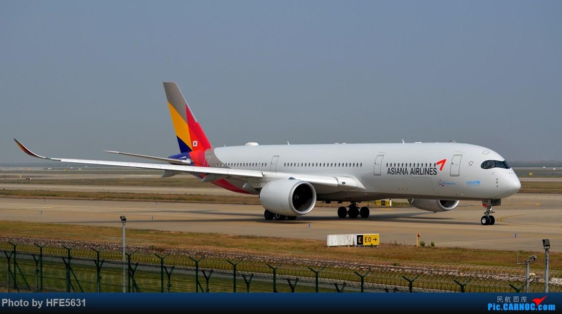 Re:[原创]【合肥飞友会】杂图一组,快两年没冒泡了,出来刷一下存在感 AIRBUS A350-900 HL8078 中国上海浦东国际机场