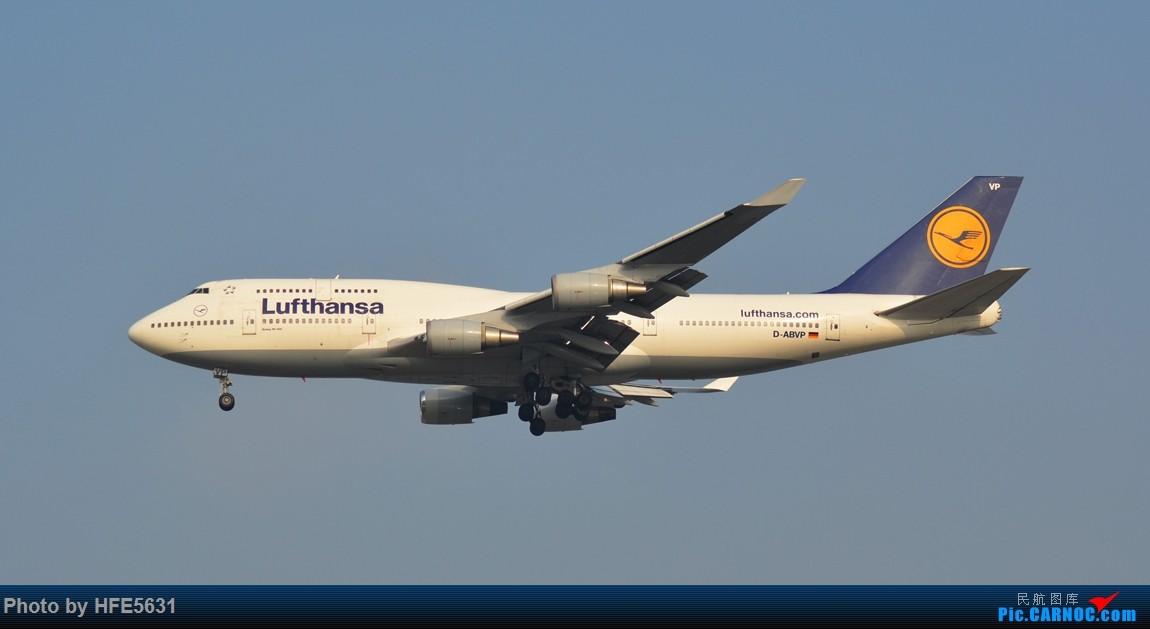 Re:[原创]【合肥飞友会】杂图一组,快两年没冒泡了,出来刷一下存在感 BOEING 747-400 D-ABVP 中国上海浦东国际机场