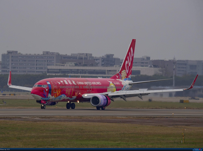 Re:[原创]春节假期白云机场的彩绘机 BOEING 737-800 B-5470 中国广州白云国际机场