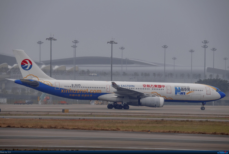 Re:[原创]春节假期白云机场的彩绘机 AIRBUS A330-300 B-6125 中国广州白云国际机场
