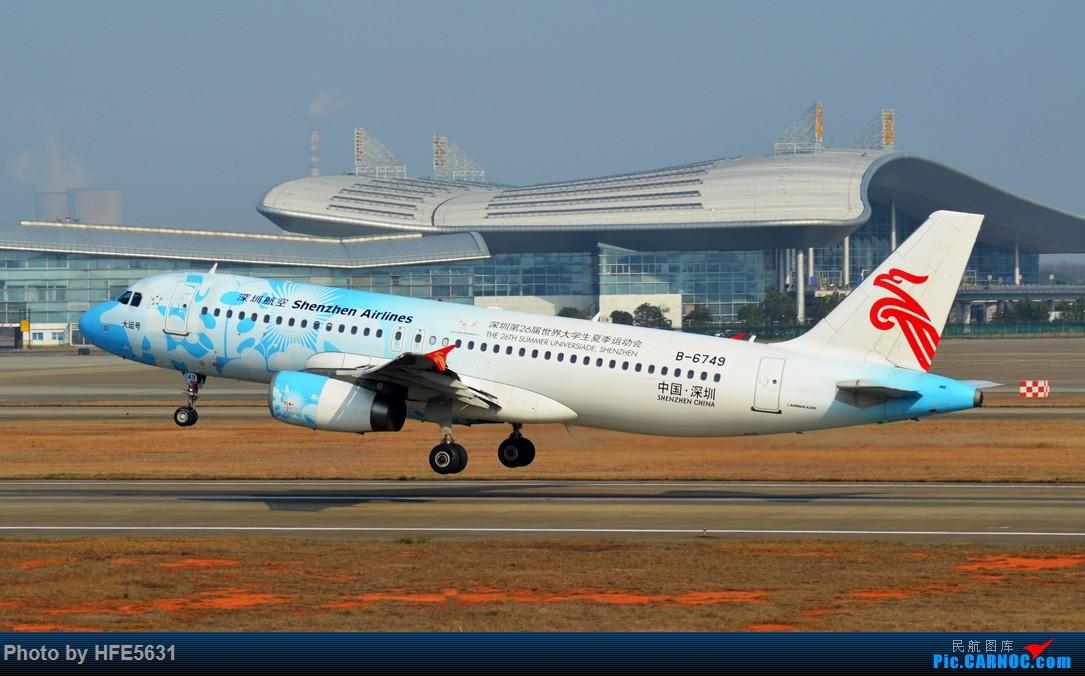 Re:[原创]【合肥飞友会】杂图一组,快两年没冒泡了,出来刷一下存在感 AIRBUS A320-200 B-6749 中国南昌昌北国际机场