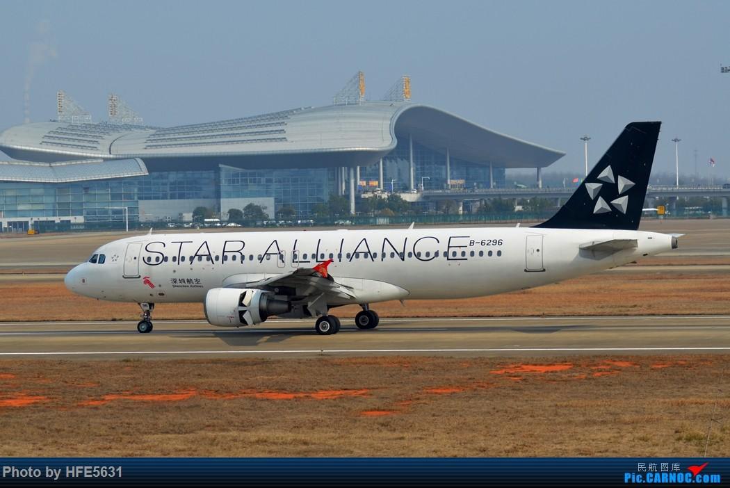 Re:[原创]【合肥飞友会】杂图一组,快两年没冒泡了,出来刷一下存在感 AIRBUS A320-200 B-6296 中国南昌昌北国际机场