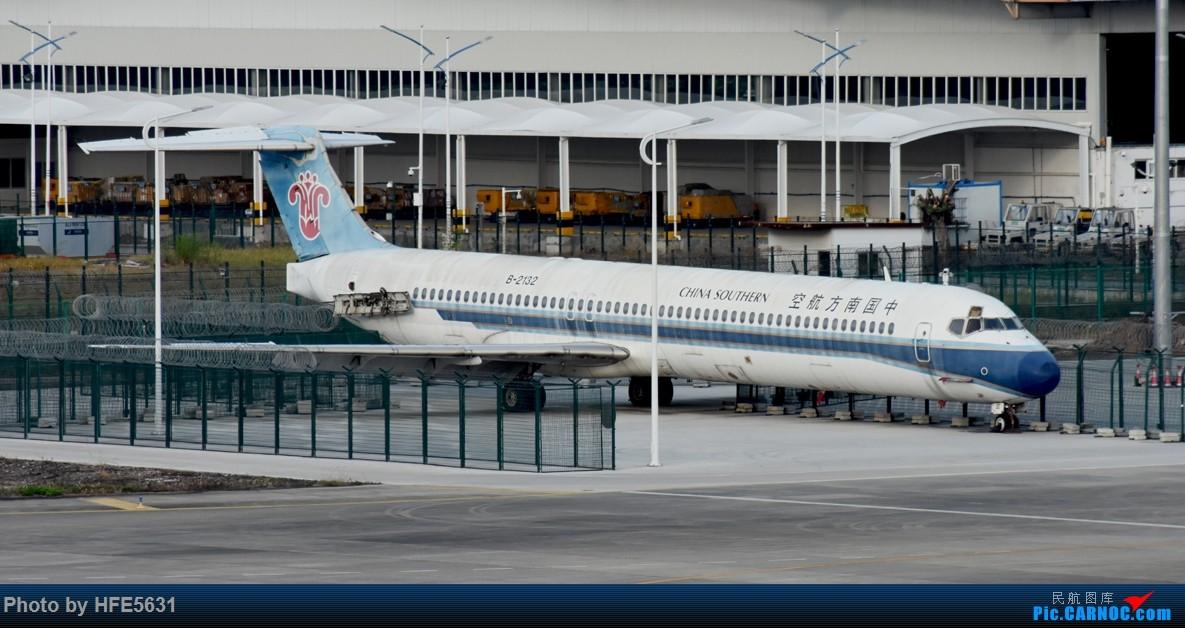 Re:[原创]【合肥飞友会】杂图一组,快两年没冒泡了,出来刷一下存在感 MD MD-80 B-2132 中国广州白云国际机场