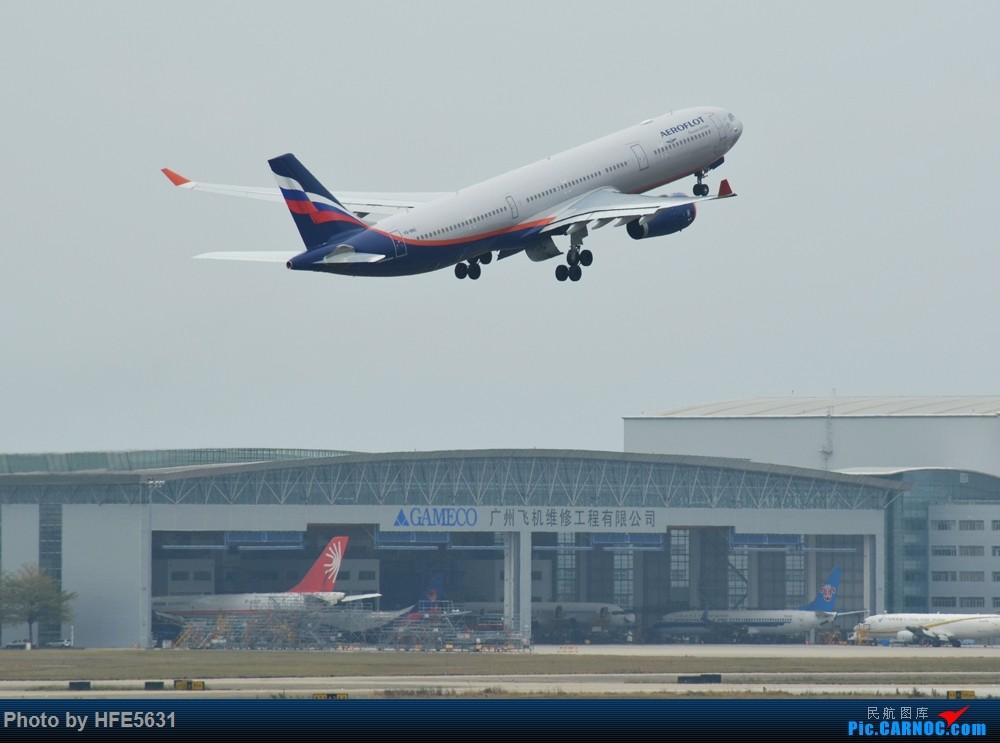 Re:[原创]【合肥飞友会】杂图一组,快两年没冒泡了,出来刷一下存在感 AIRBUS A330-200 VQ-BNS 中国广州白云国际机场