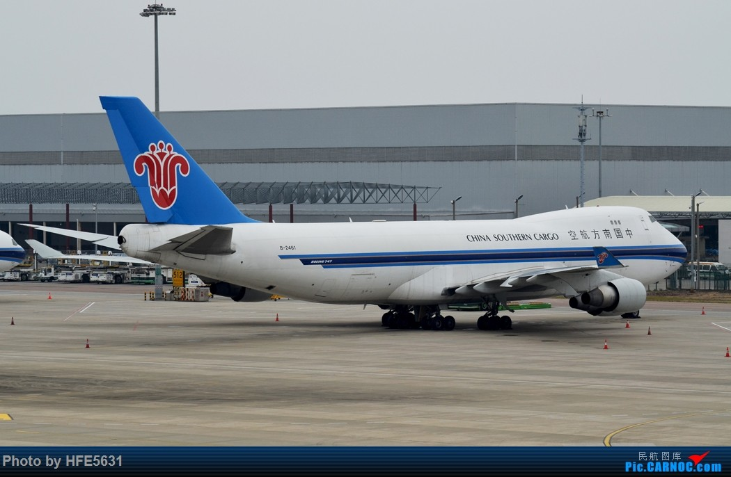 Re:[原创]【合肥飞友会】杂图一组,快两年没冒泡了,出来刷一下存在感 BOEING 747-400 B-2461 中国广州白云国际机场