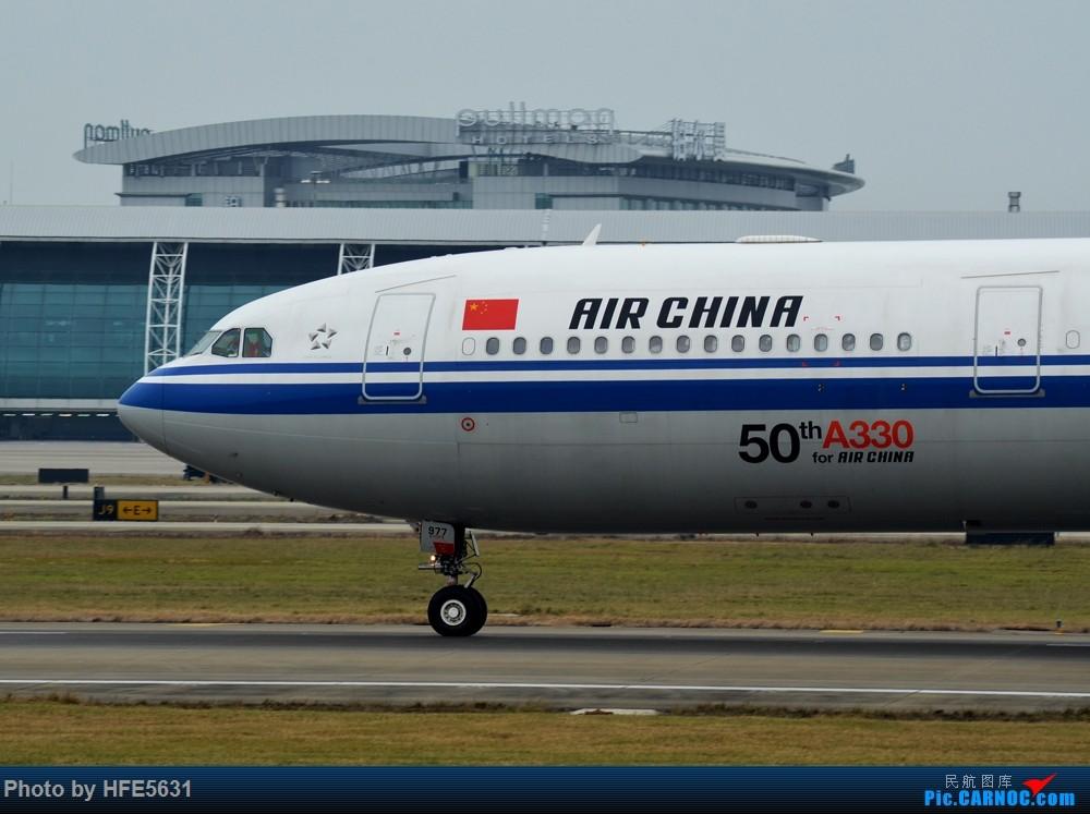 Re:[原创]【合肥飞友会】杂图一组,快两年没冒泡了,出来刷一下存在感 AIRBUS A330-300 B-5977 中国广州白云国际机场