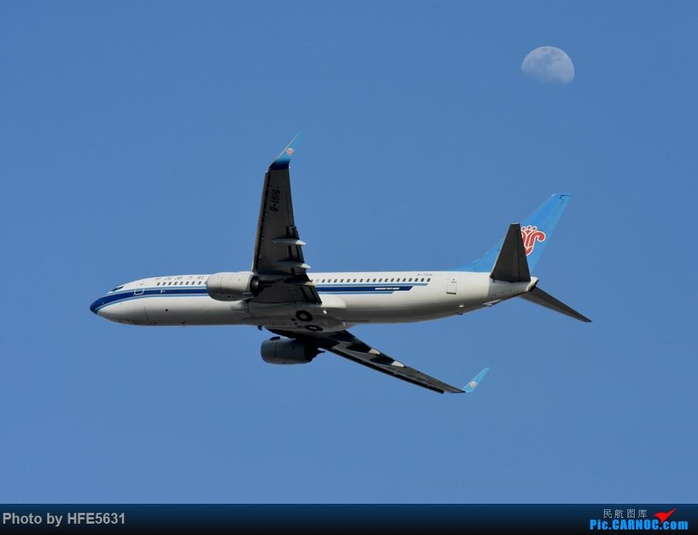 Re:[原创]【合肥飞友会】杂图一组,快两年没冒泡了,出来刷一下存在感 BOEING 737-800 B-1916 中国广州白云国际机场