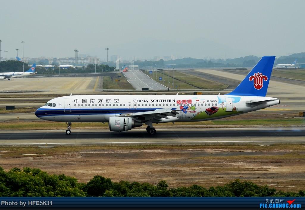 Re:[原创]【合肥飞友会】杂图一组,快两年没冒泡了,出来刷一下存在感 AIRBUS A320-200 B-6255 中国广州白云国际机场