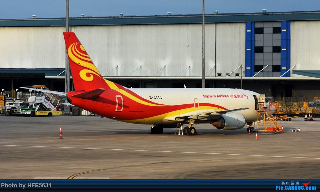 Re:[原创]【合肥飞友会】杂图一组,快两年没冒泡了,出来刷一下存在感 BOEING 737-300 B-2112 中国广州白云国际机场
