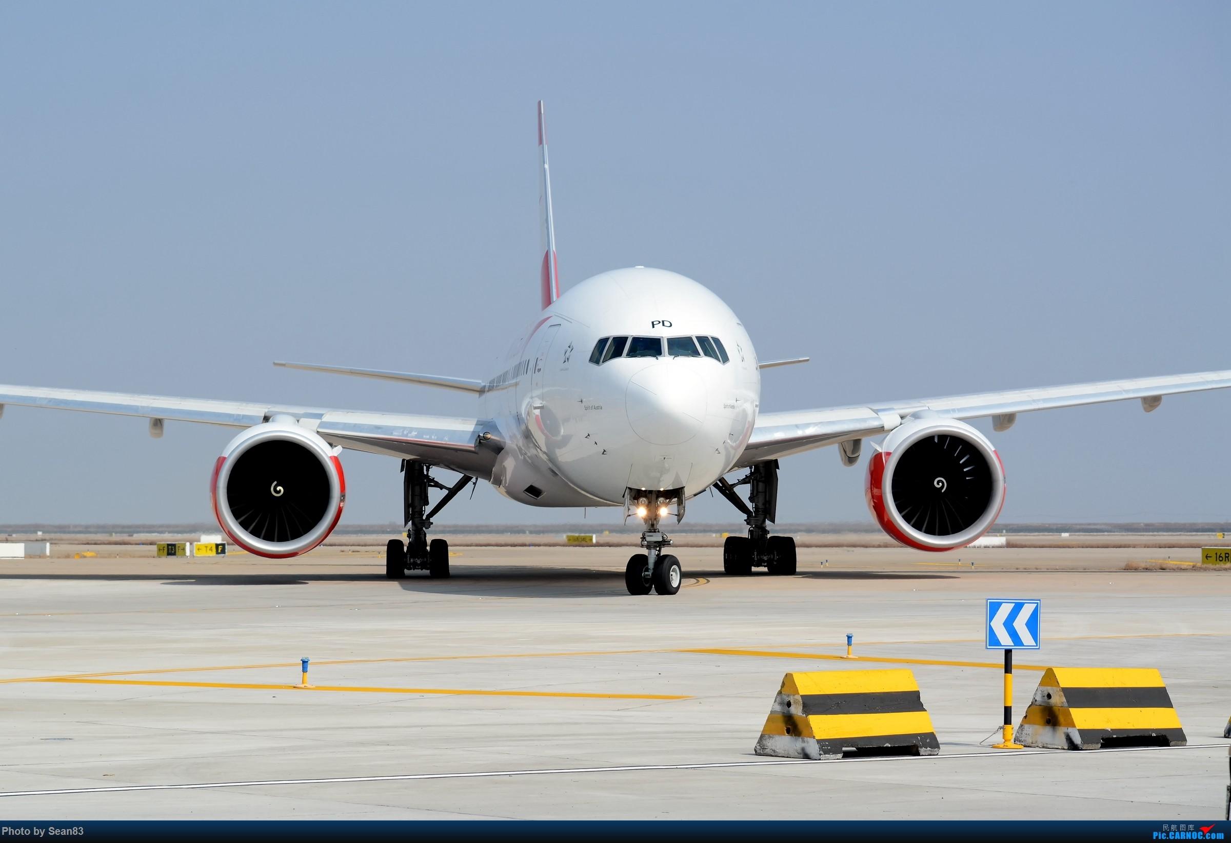 Re:[原创]向左转弯 BOEING 777-200ER OE-LPD 中国上海浦东国际机场