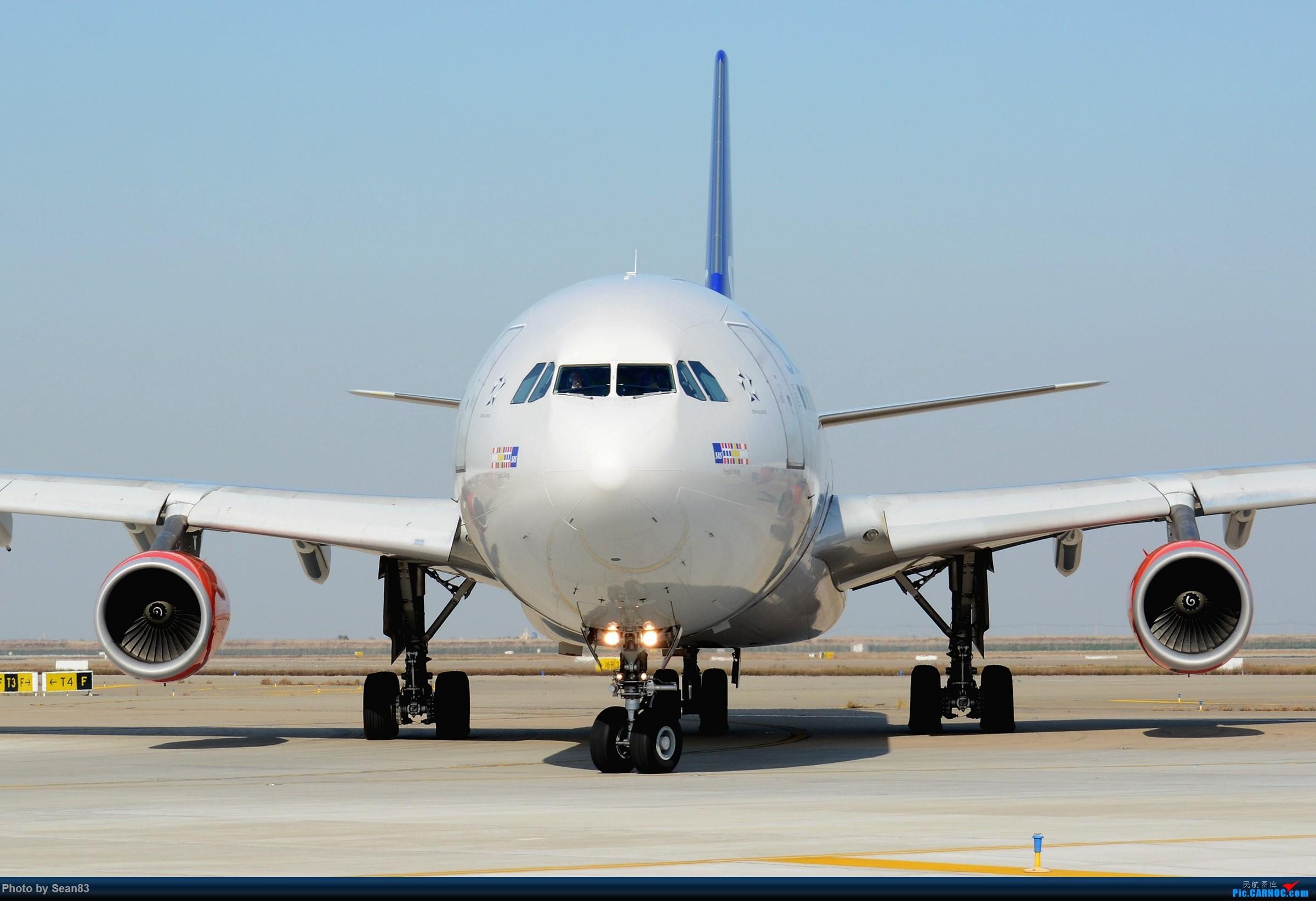 Re:[原创]向左转弯 AIRBUS A340-300  中国上海浦东国际机场