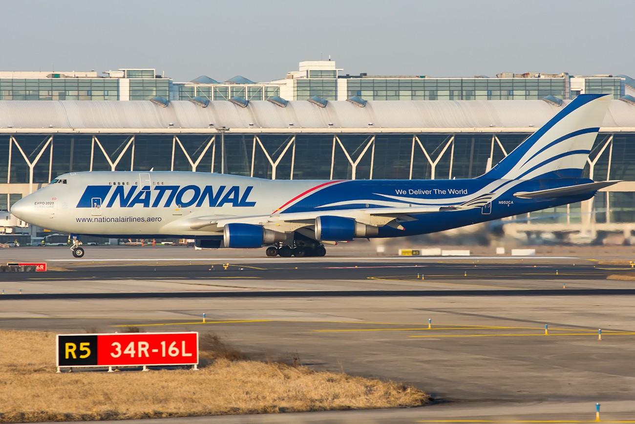 [原创][PVG]头一次见的National Airlines 卡狗 BOEING 747-428(BCF) N952CA 中国上海浦东国际机场