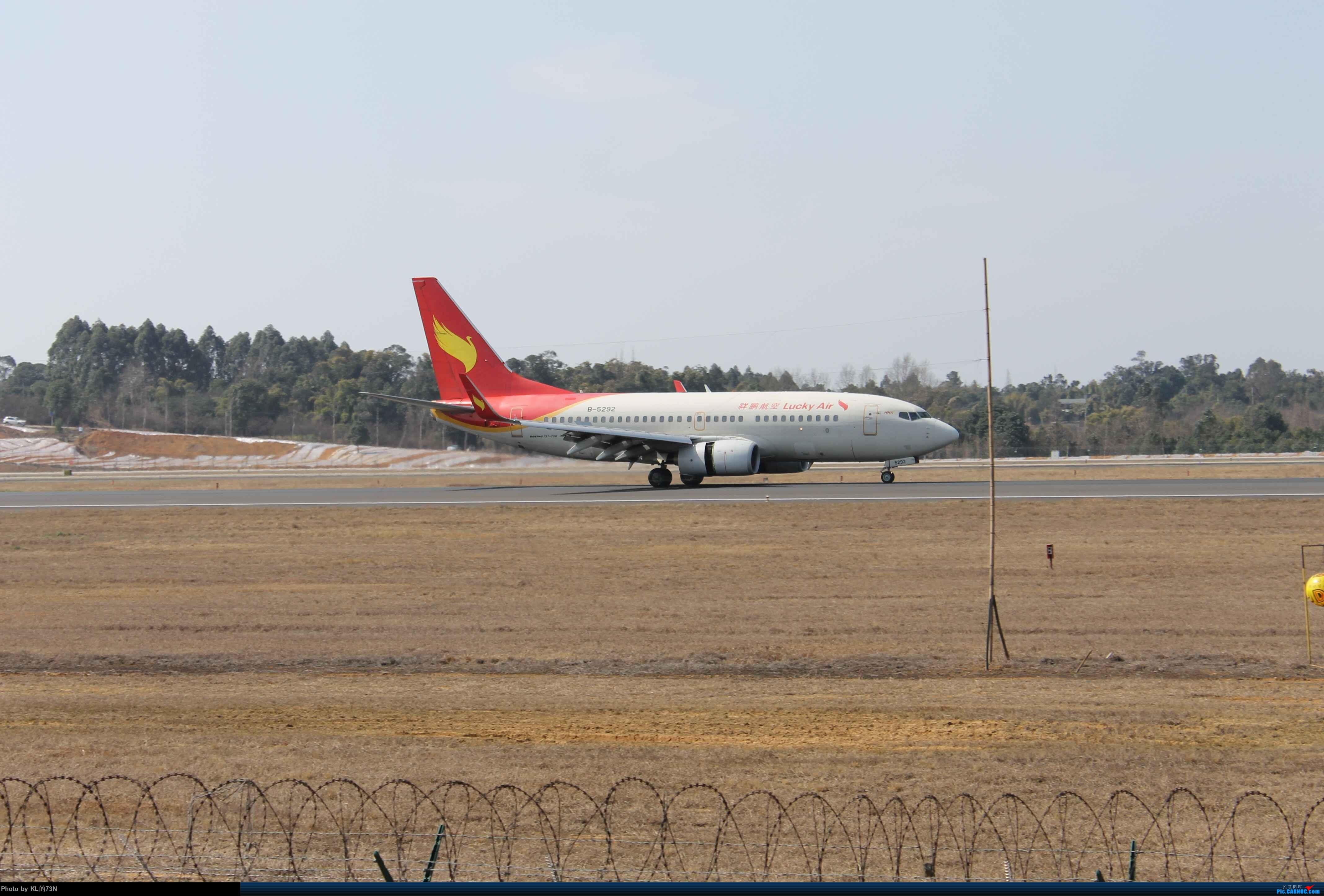 Re:[原创]新人CTU摄(请自动忽略图片里的杆子) BOEING 737-700 B-5292 成都双流国际机场