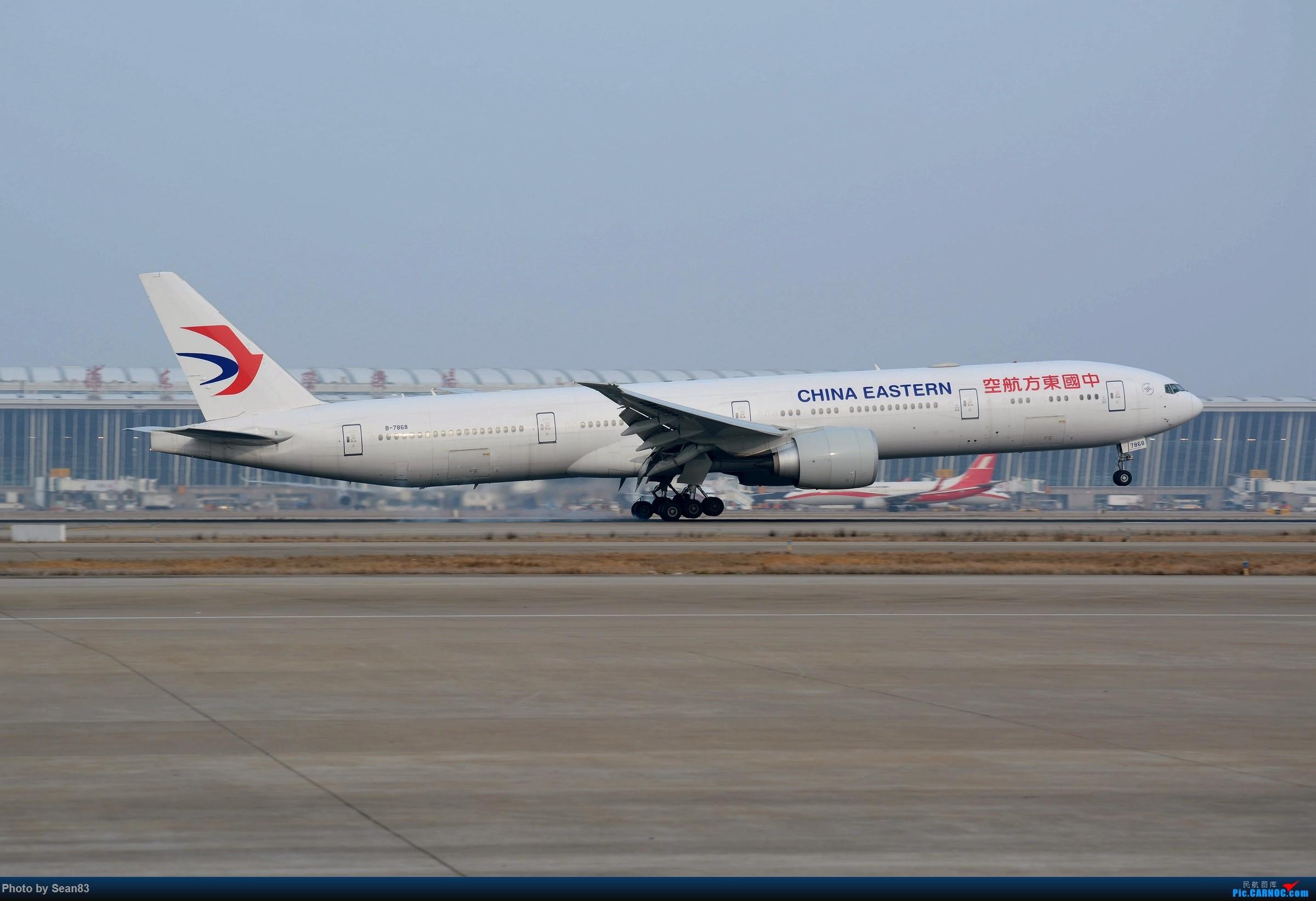 [原创](PVG)夜幕降临 BOEING 777-300ER B-7868 中国上海浦东国际机场