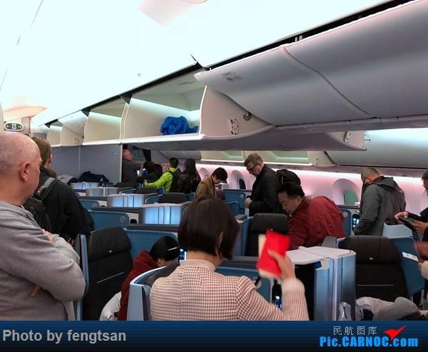 Re:[原创][CCFA]法荷航春节飞行游记(上) KL 789 CTU-AMS和AF ERJ145 AMS-SXB