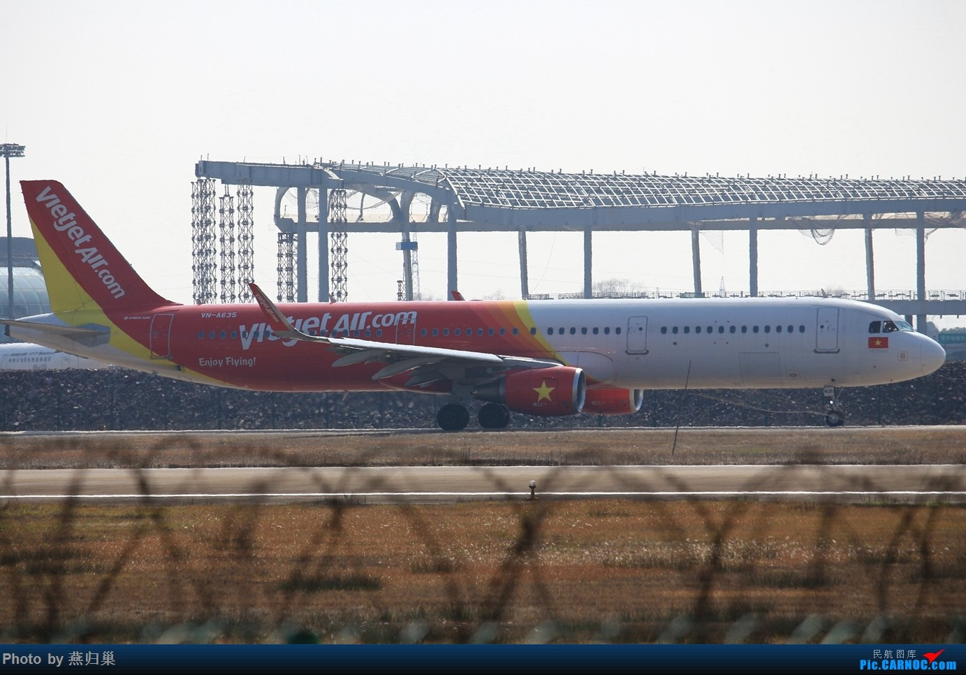 Re:[原创]【宁波飞友会】一波NGB稀罕货~ AIRBUS A320-200  中国宁波栎社国际机场