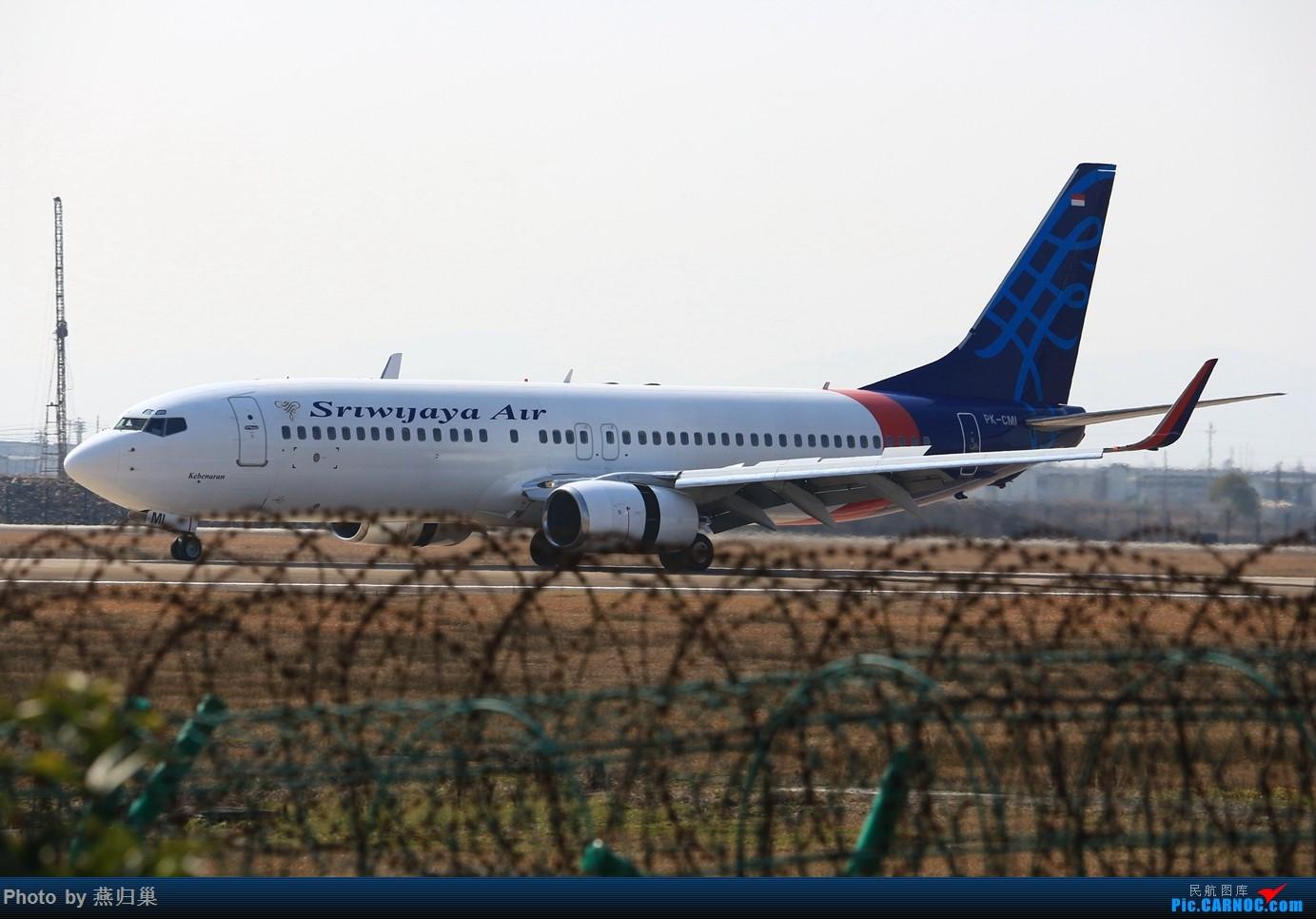Re:[原创]【宁波飞友会】一波NGB稀罕货~ BOEING 737-800  中国宁波栎社国际机场